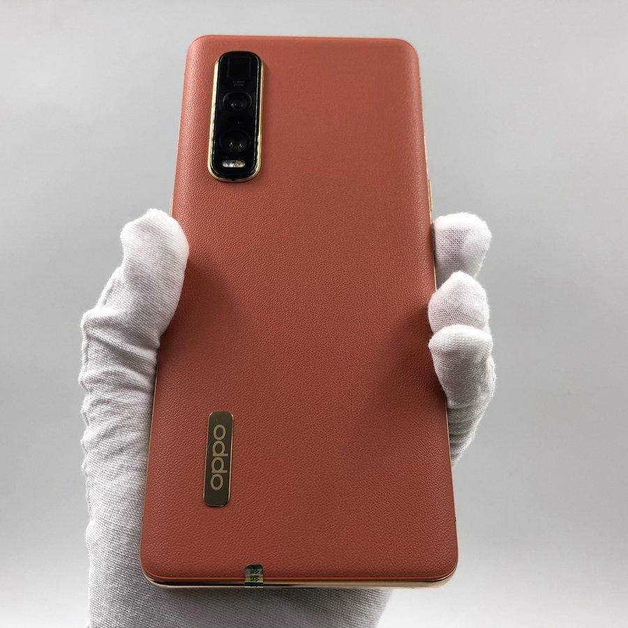 oppo【Find X2 Pro 5G】5G全网通 茶橘 12G/256G 国行 95新