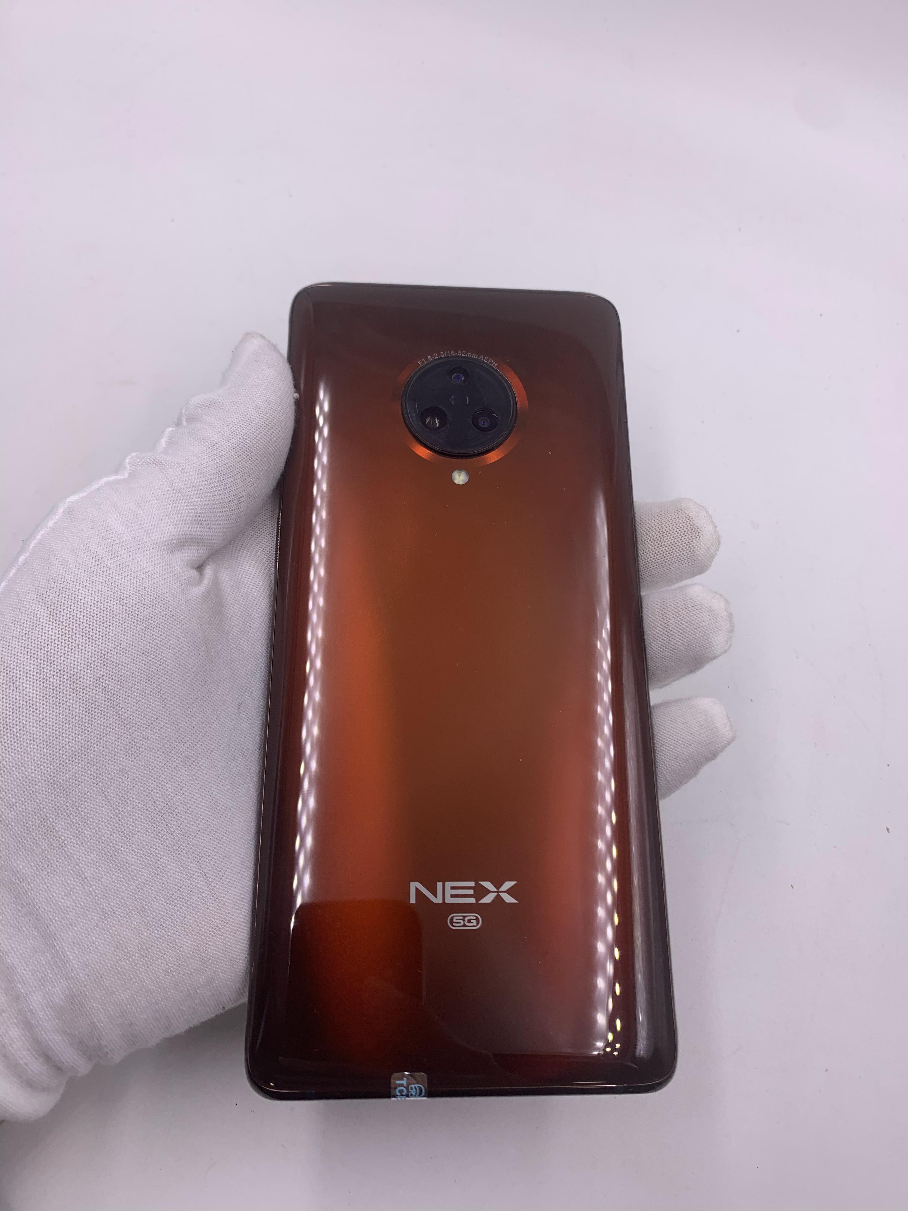 vivo【NEX 3S 5G】5G全网通 琥珀醇 8G/256G 国行 95新