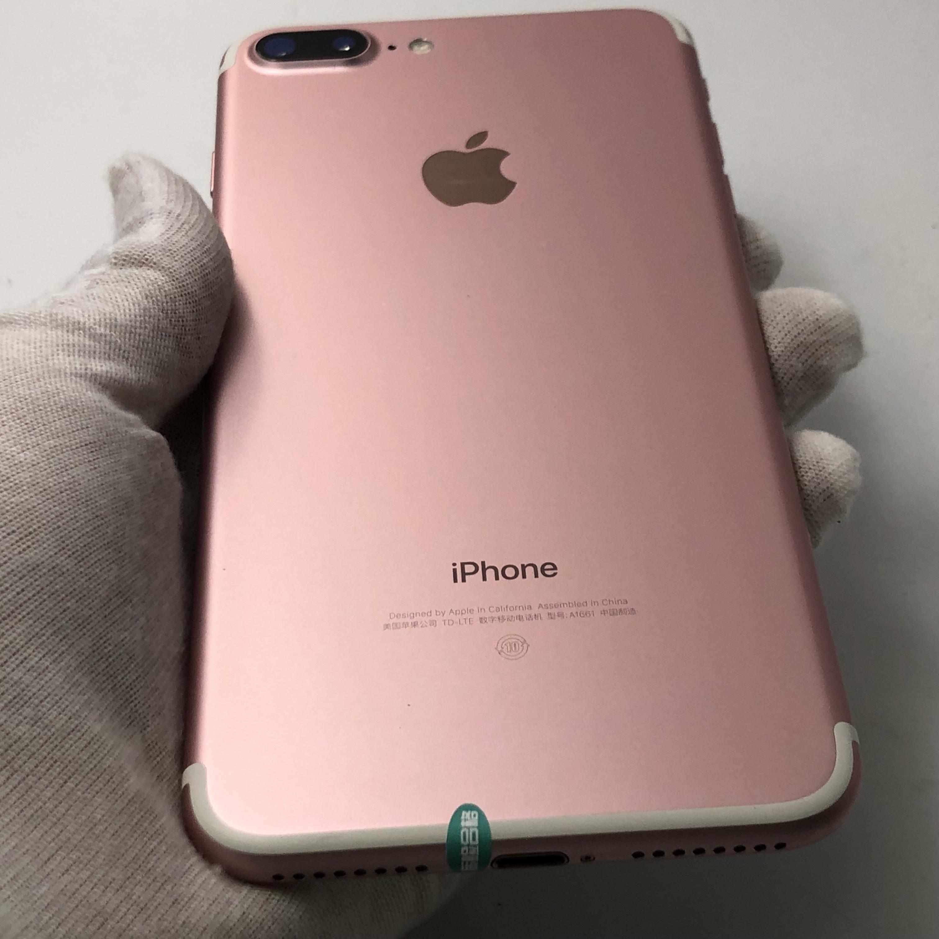 苹果【iPhone 7 Plus】4G全网通 玫瑰金 32G 国行 8成新