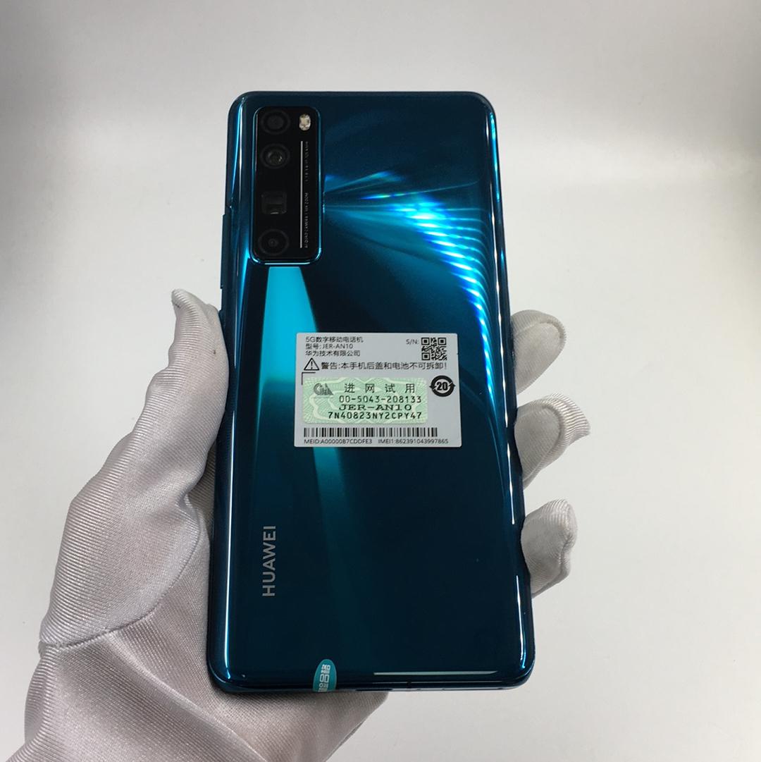 华为【nova 7 Pro 5G】5G全网通 绮境森林 8G/128G 国行 99新 8G/128G真机实拍