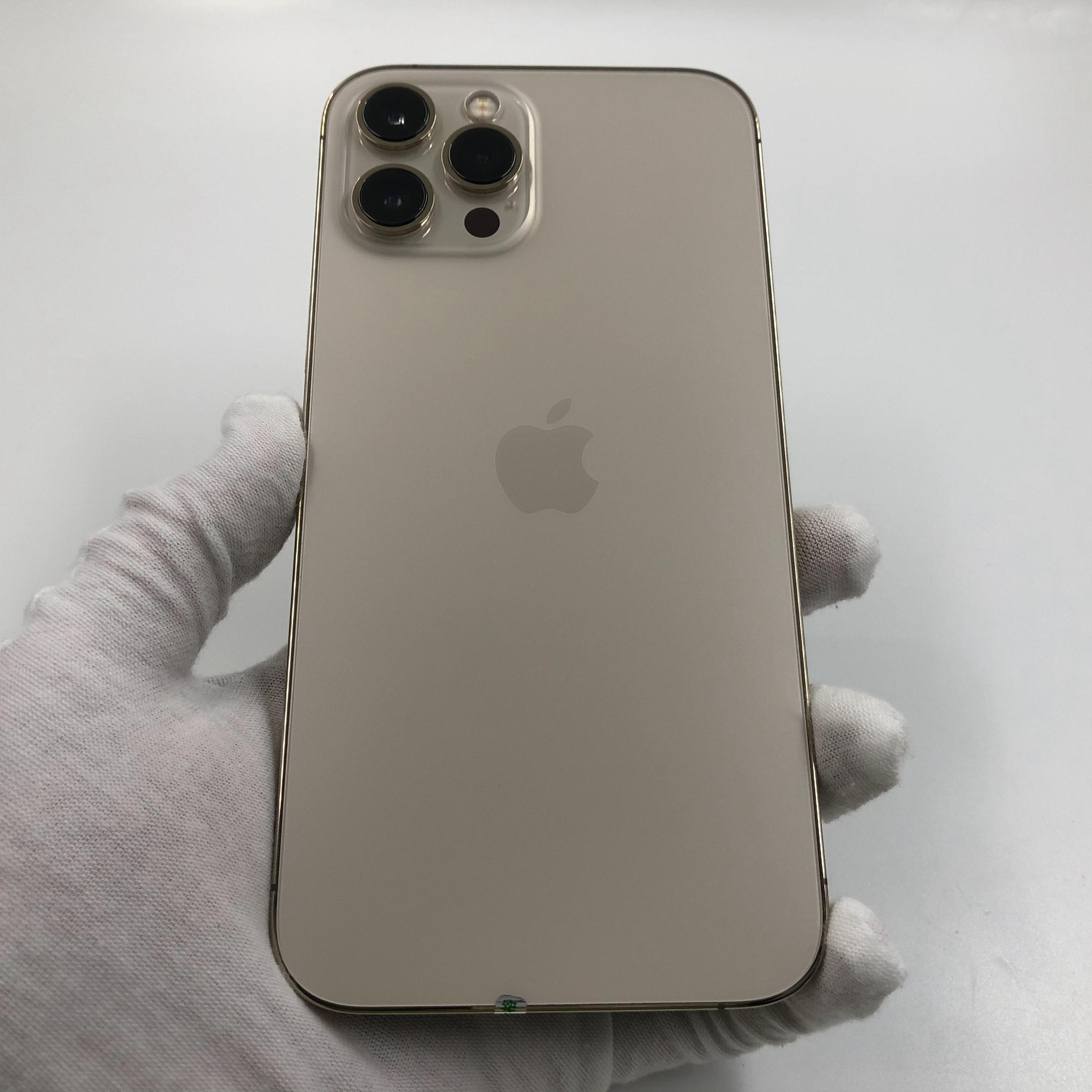 苹果【iPhone 12 Pro Max】5G全网通 金色 256G 国行 99新 真机实拍官保2022-01-26