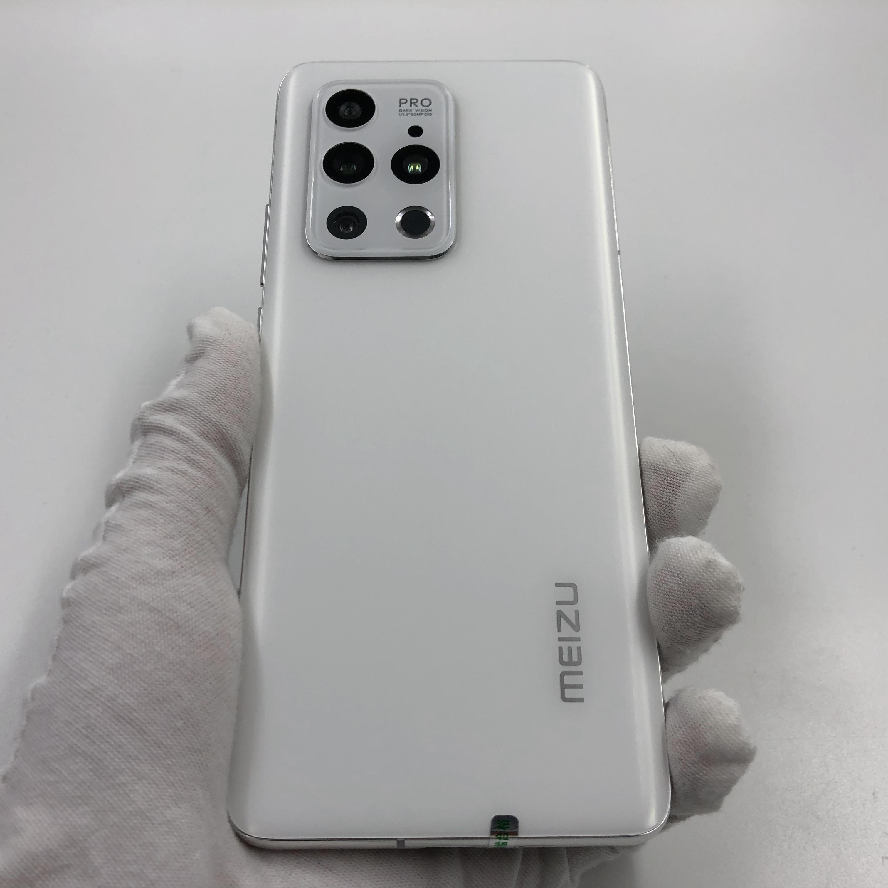 魅族【魅族 18 Pro】5G全网通 飞雪流光 8G/256G 国行 95新 真机实拍
