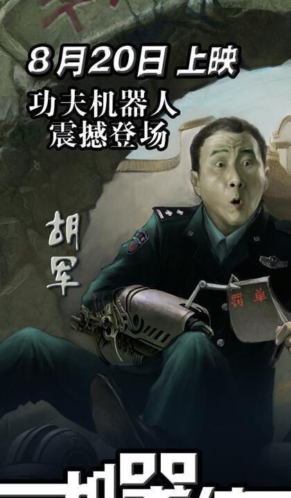 郑中基摄影_机器侠_360百科
