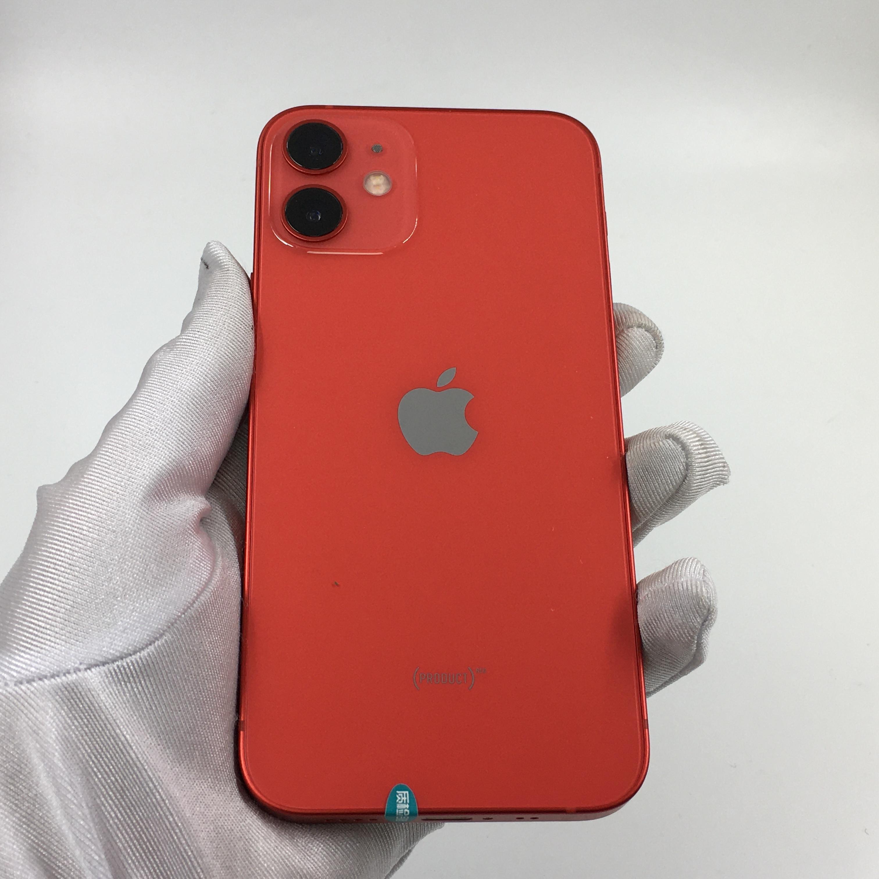 苹果【iPhone 12 mini】5G全网通 红色 64G 国行 8成新 64G真机实拍
