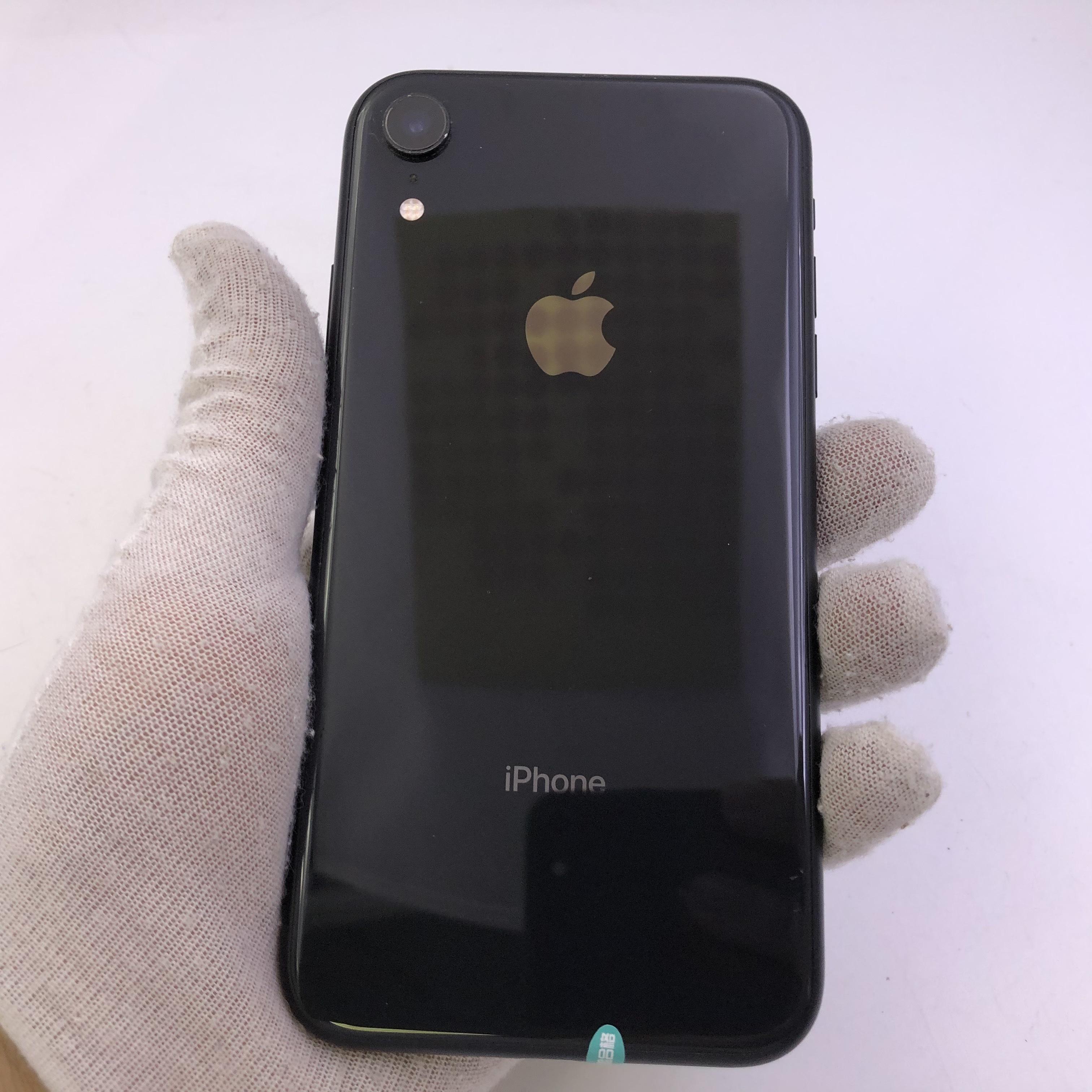 苹果【iPhone XR】4G全网通 黑色 256G 国际版 9成新