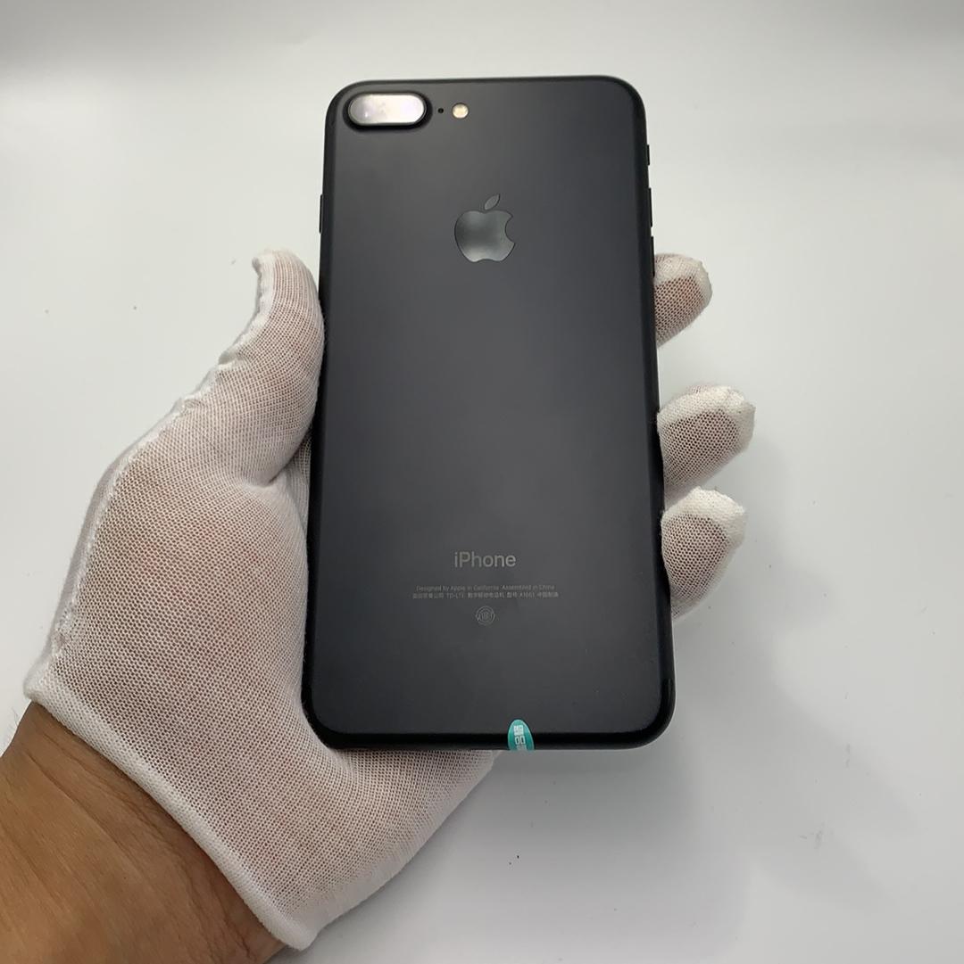 苹果【iPhone 7 Plus】4G全网通 黑色 128G 国行 9成新