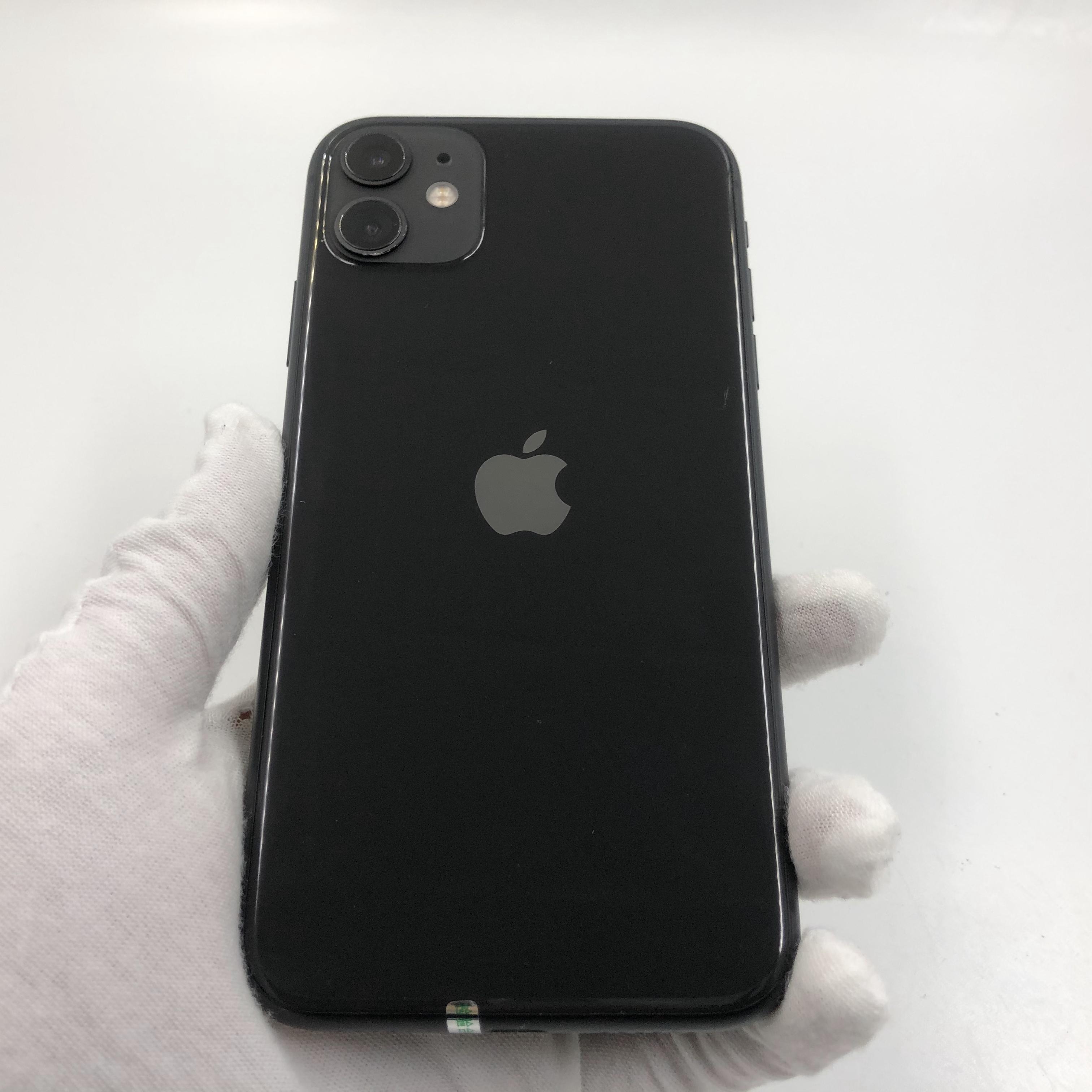 苹果【iPhone 11】4G全网通 黑色 128G 国行 95新 真机实拍官保2021-10-02