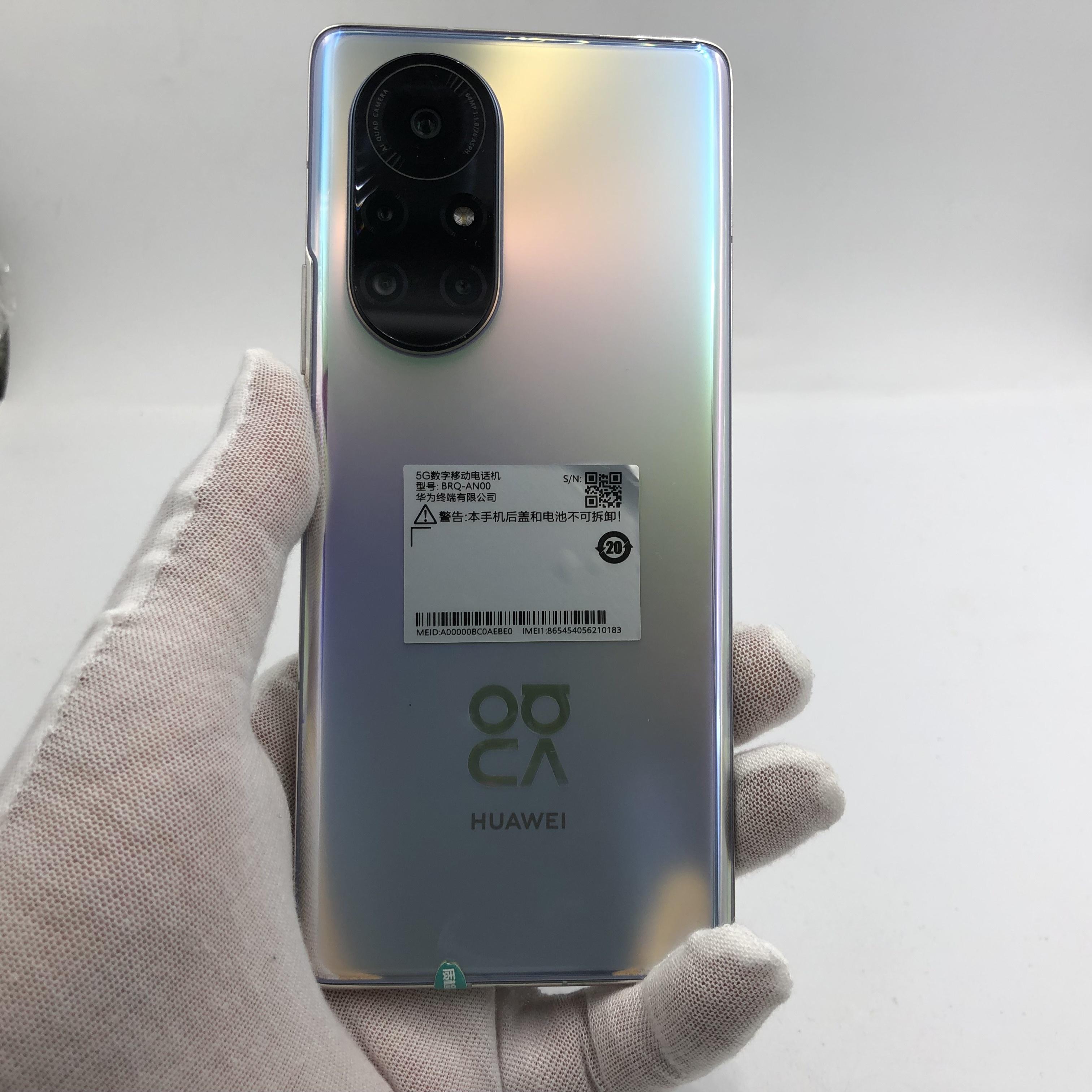 华为【Nova 8 Pro 5G】95新