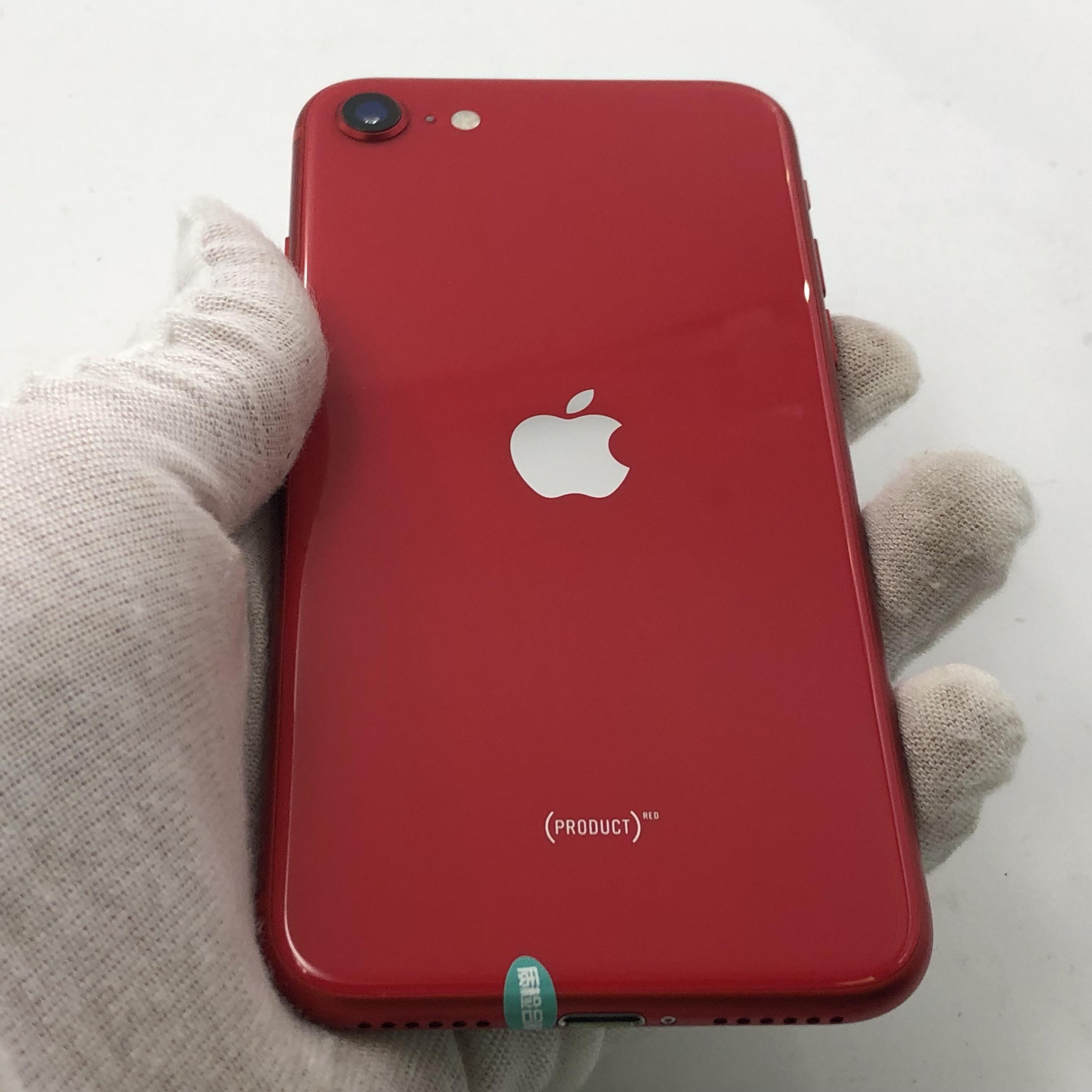苹果【iPhone SE2】4G全网通 红色 128G 国行 95新
