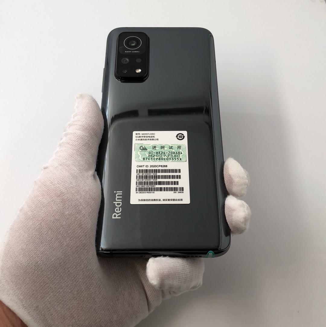 小米【Redmi K30S 至尊 5G】5G全网通 星际黑 8G/256G 国行 95新