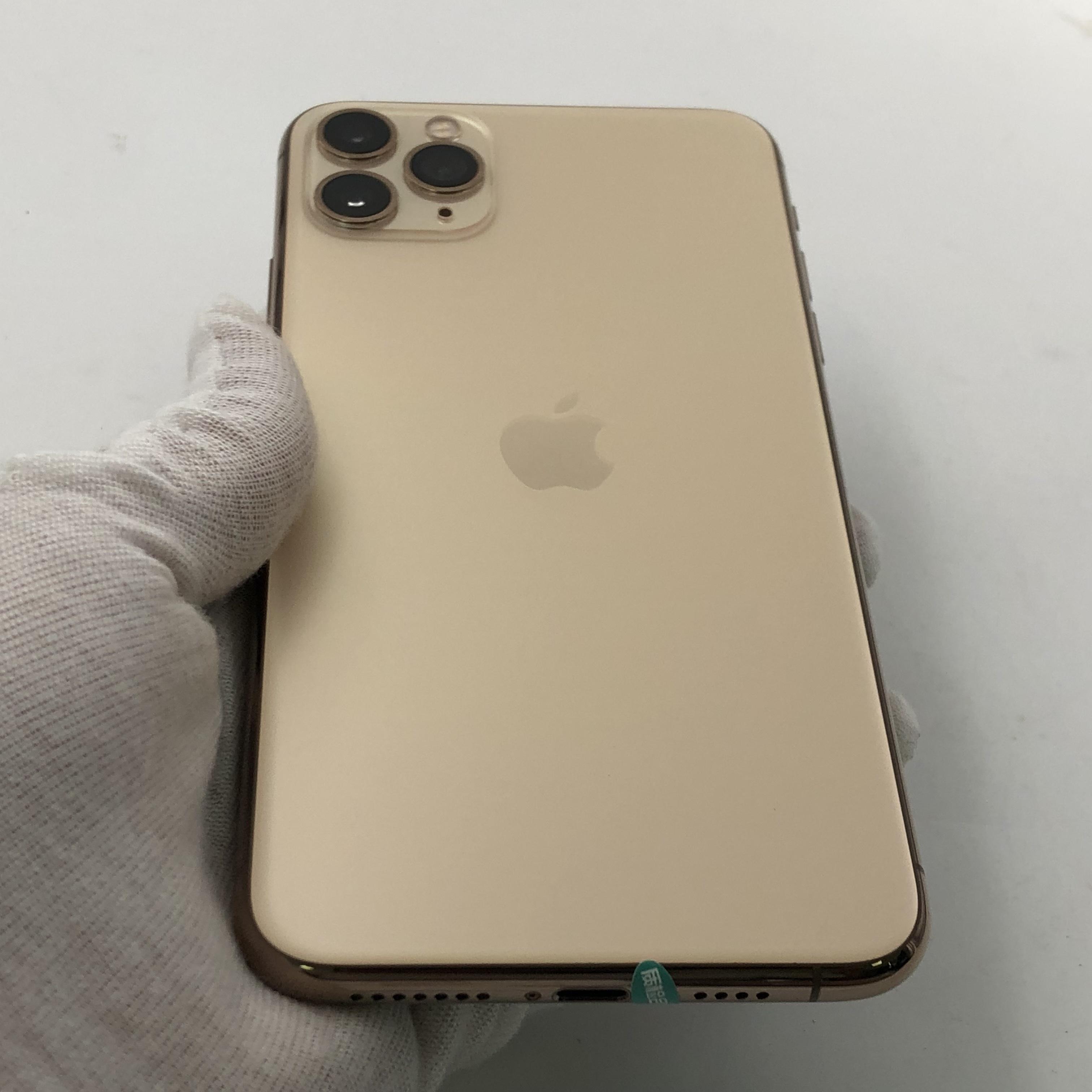 苹果【iPhone 11 Pro Max】全网通 金色 256G 国行 99新