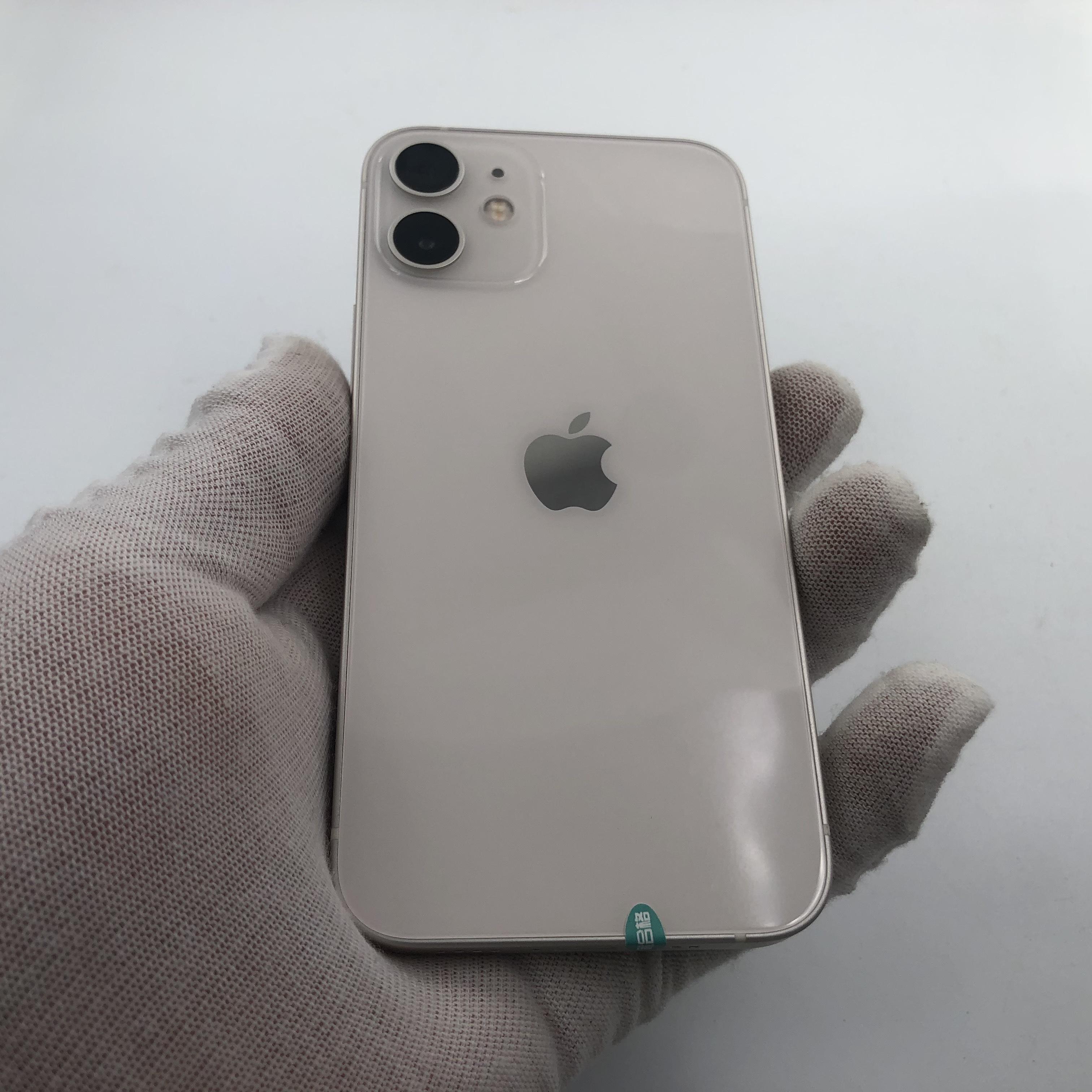苹果【iPhone 12 mini】5G全网通 白色 128G 国行 99新