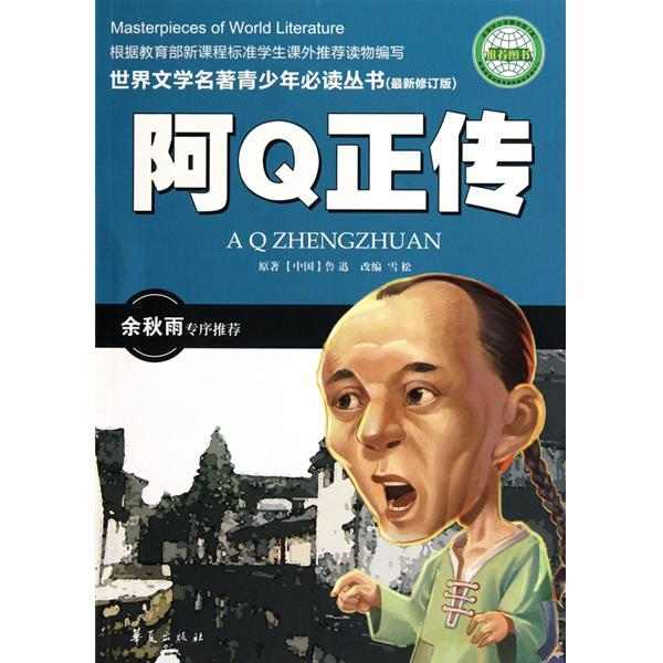 (原创)淡看人生: - liangshange - 一线天