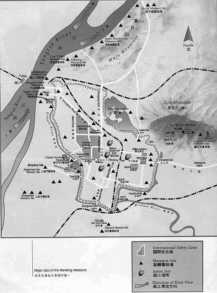 南京大屠杀 - 日军侵华历史事件  免费编辑   修改义项名