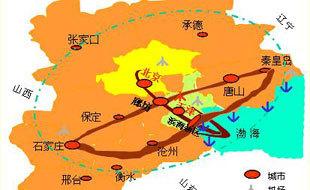 河北保定京津冀_京津冀都市圈区域规划_360百科