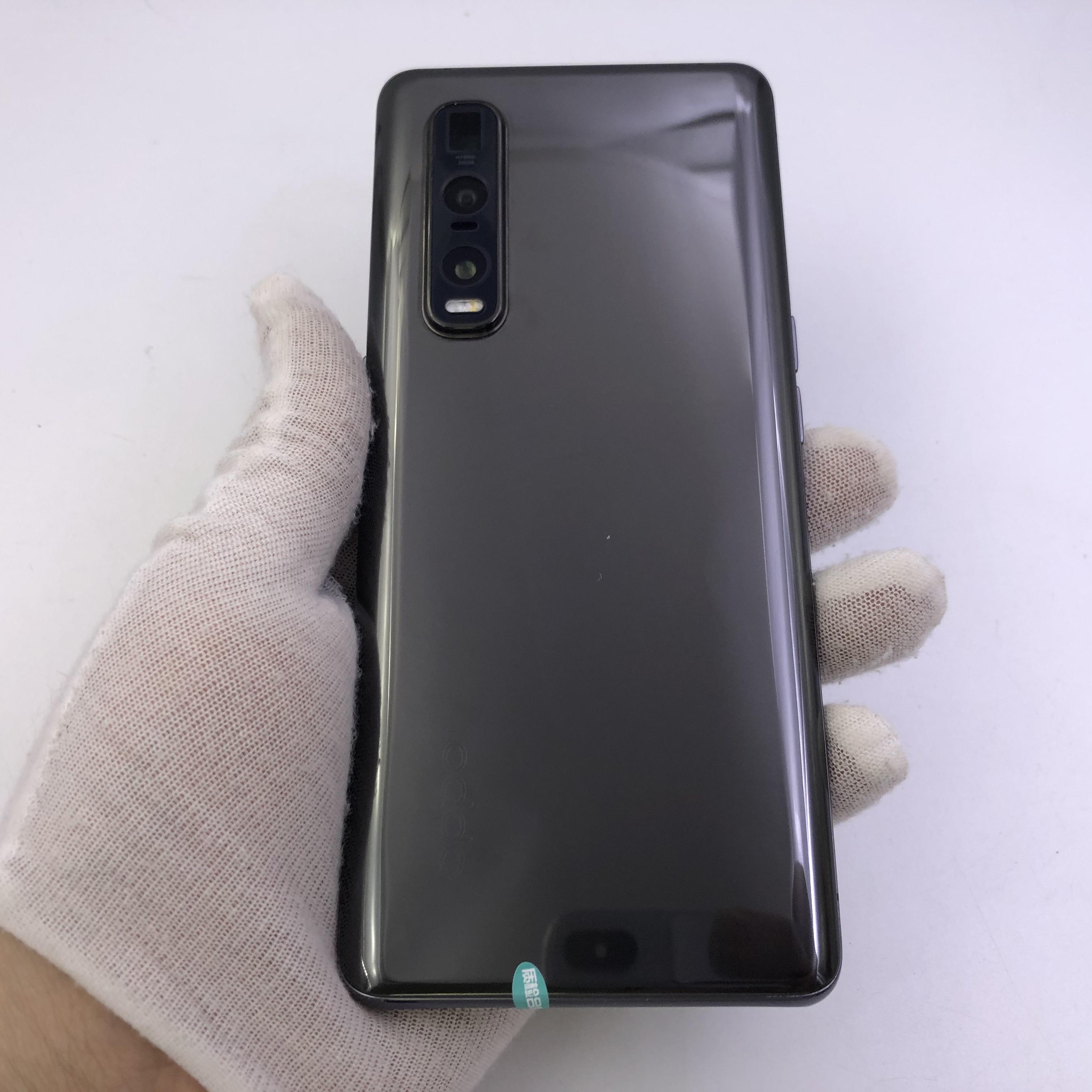 oppo【Find X2 Pro 5G】4G全网通 缎黑 12G/256G 国行 8成新