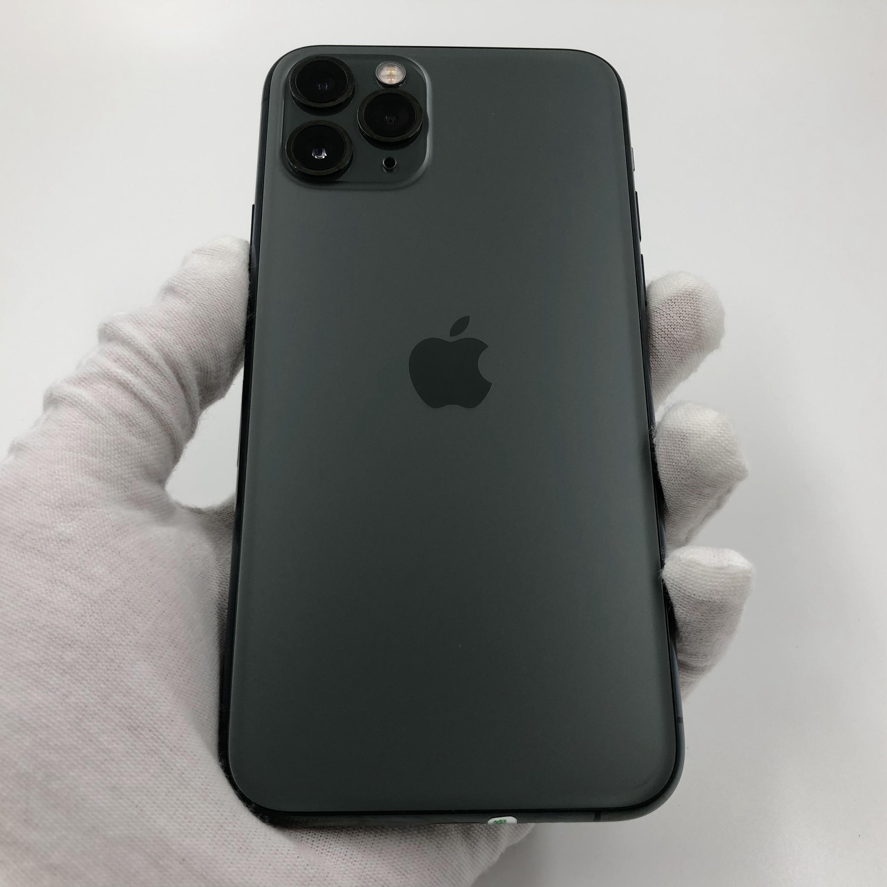 苹果【iPhone 11 Pro】4G全网通 暗夜绿色 256G 国行 95新 真机实拍官保2021-10-03