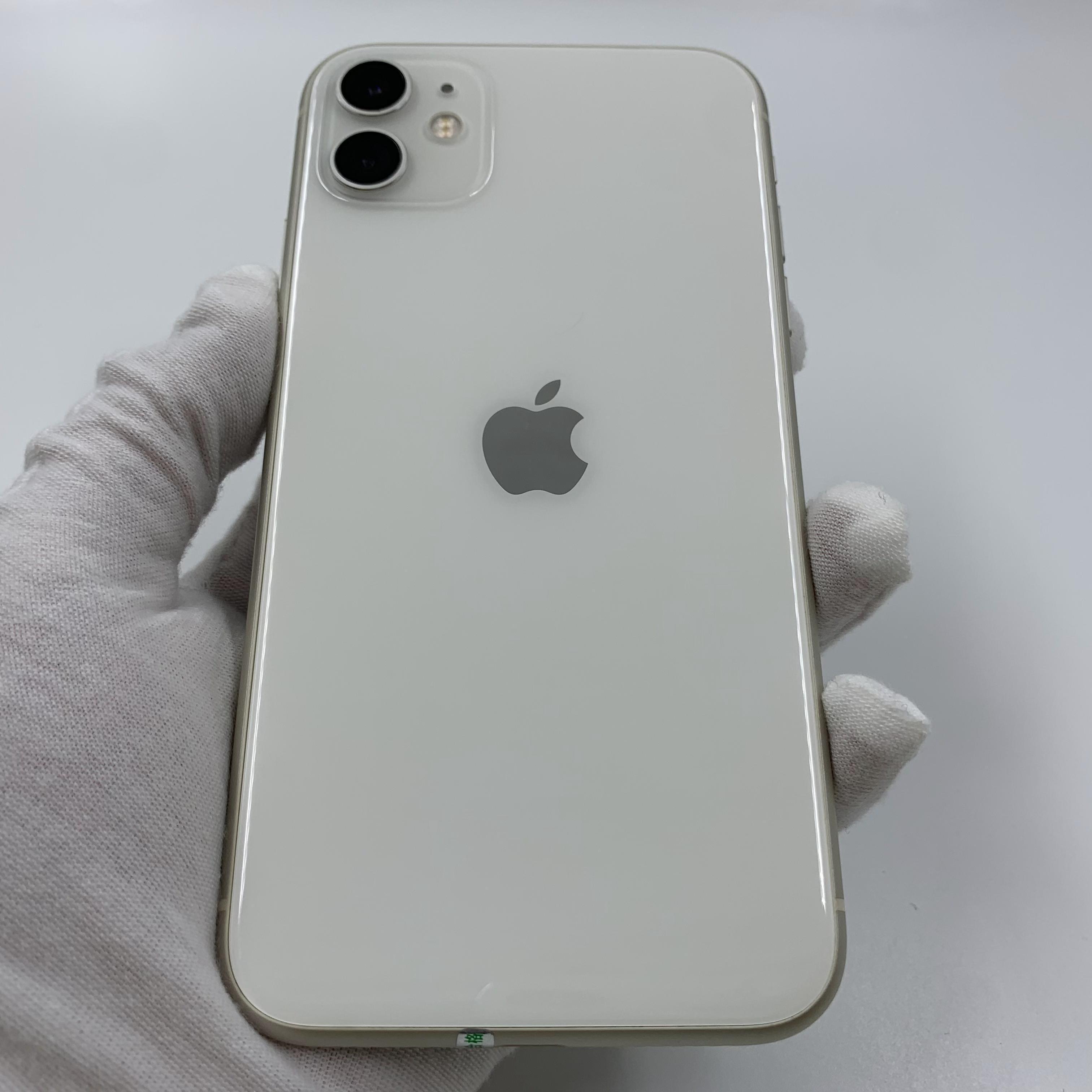 苹果【iPhone 11】4G全网通 白色 64G 国行 95新 真机实拍