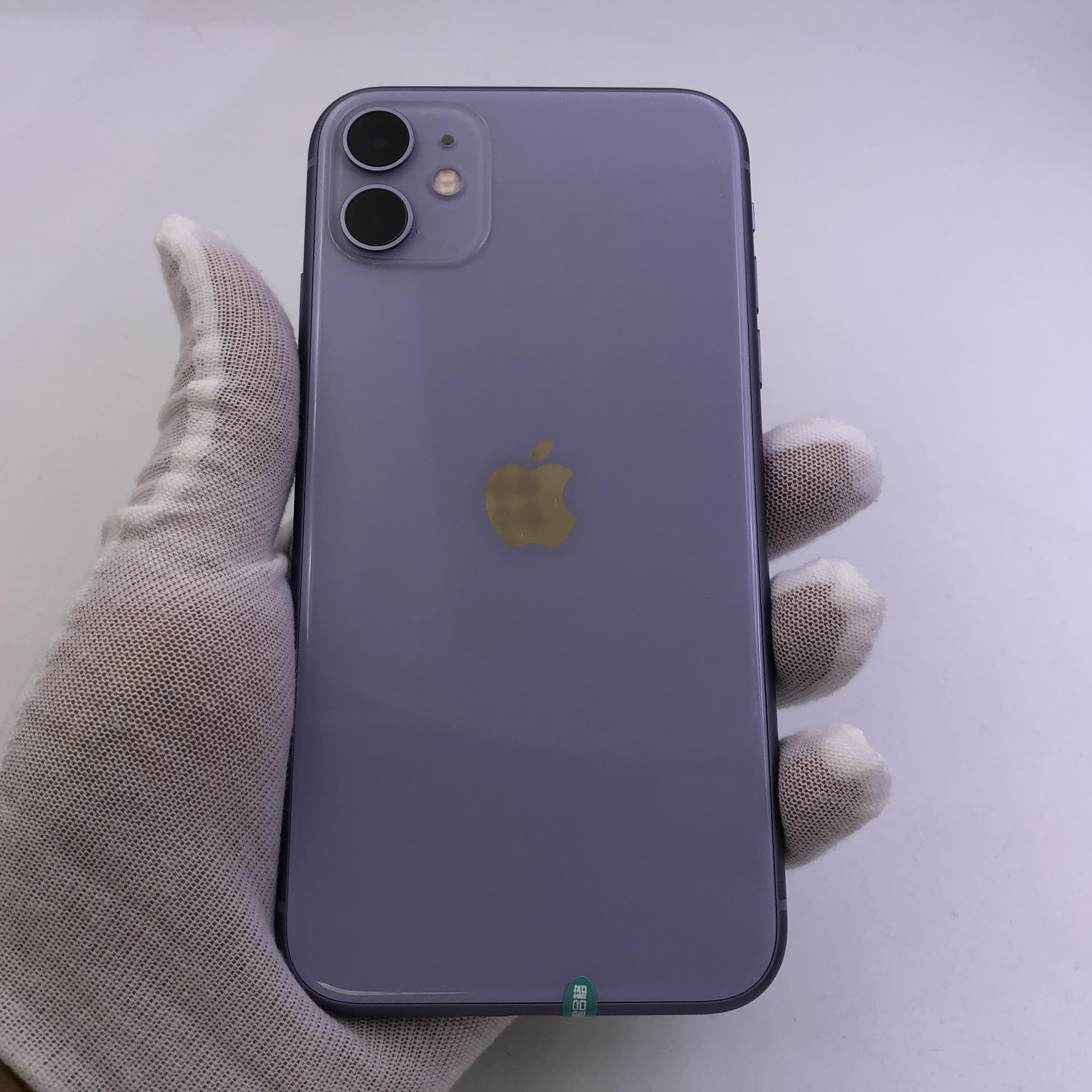 苹果【iPhone 11】4G全网通 紫色 256G 国行 8成新