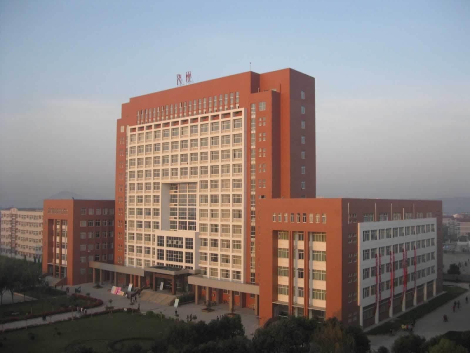 江苏省徐州建筑学院_九州职业技术学院_360百科