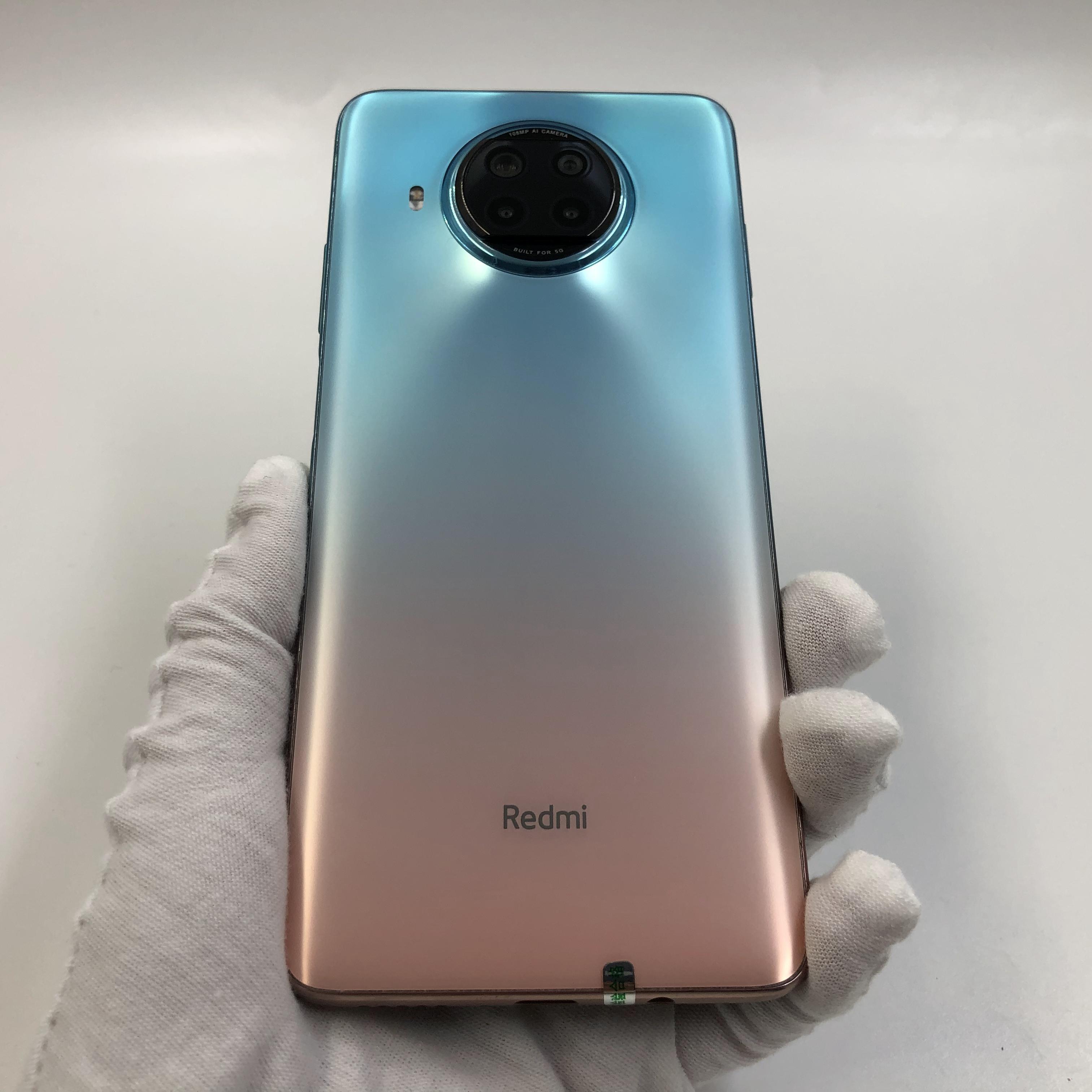 小米【Redmi Note 9 Pro 5G】5G全网通 湖光秋色 6G/128G 国行 99新 真机实拍