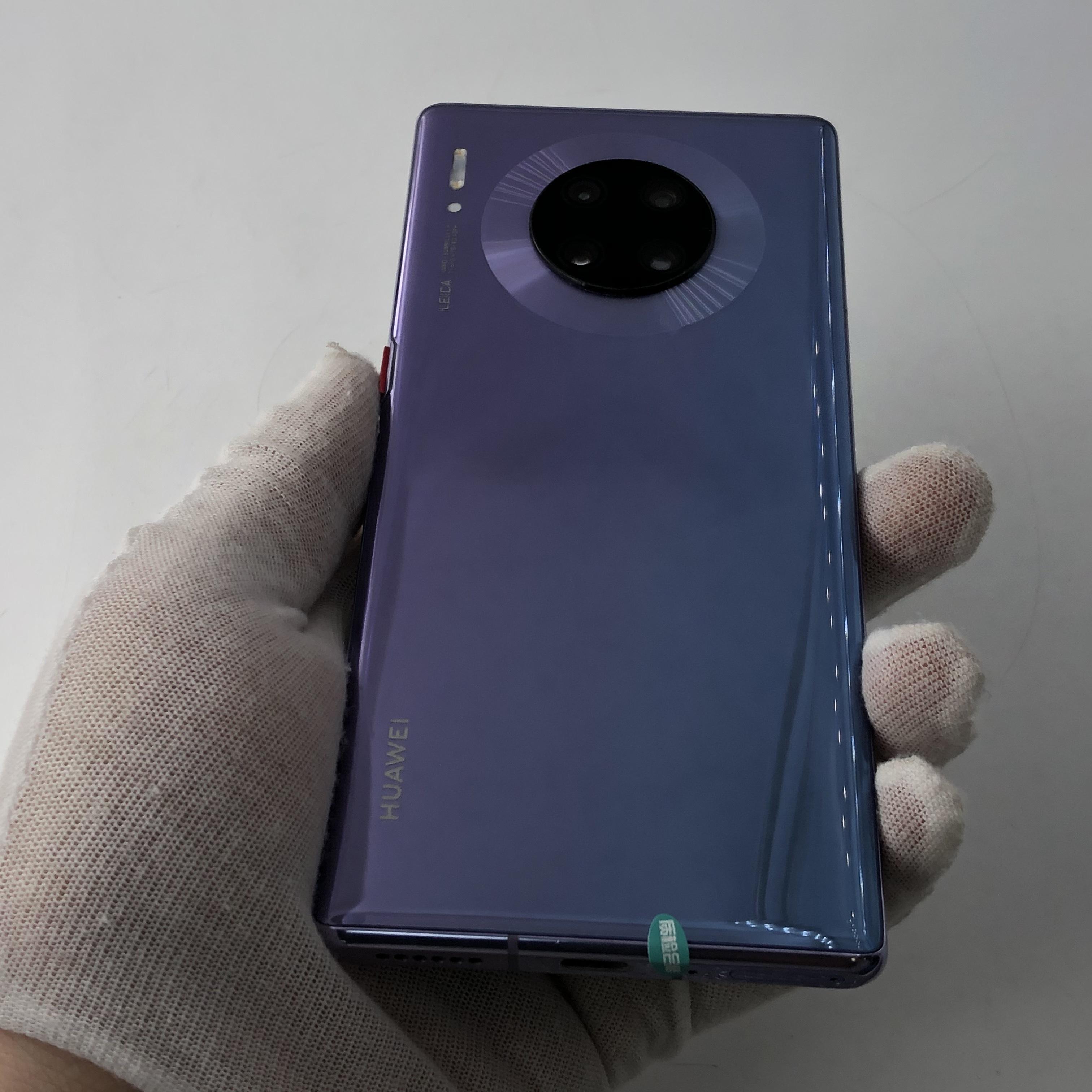 华为【Mate 30 Pro 5G】5G全网通 星河银 8G/128G 国行 9成新
