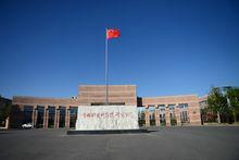 中国社会科学院大学_中国社会科学院大学_360百科