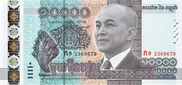 Currency to a new