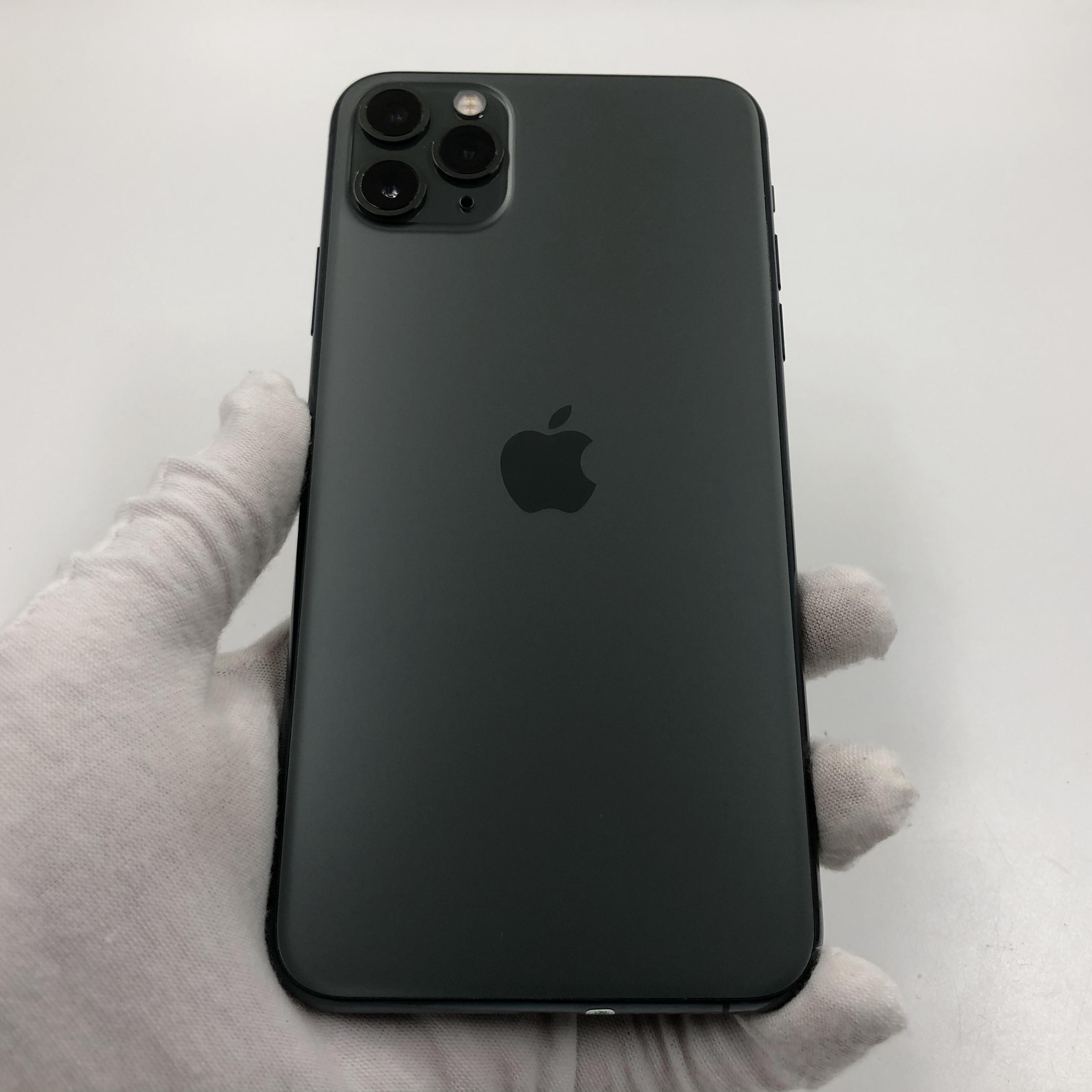 苹果【iPhone 11 Pro Max】4G全网通 暗夜绿色 256G 国行 95新 真机实拍