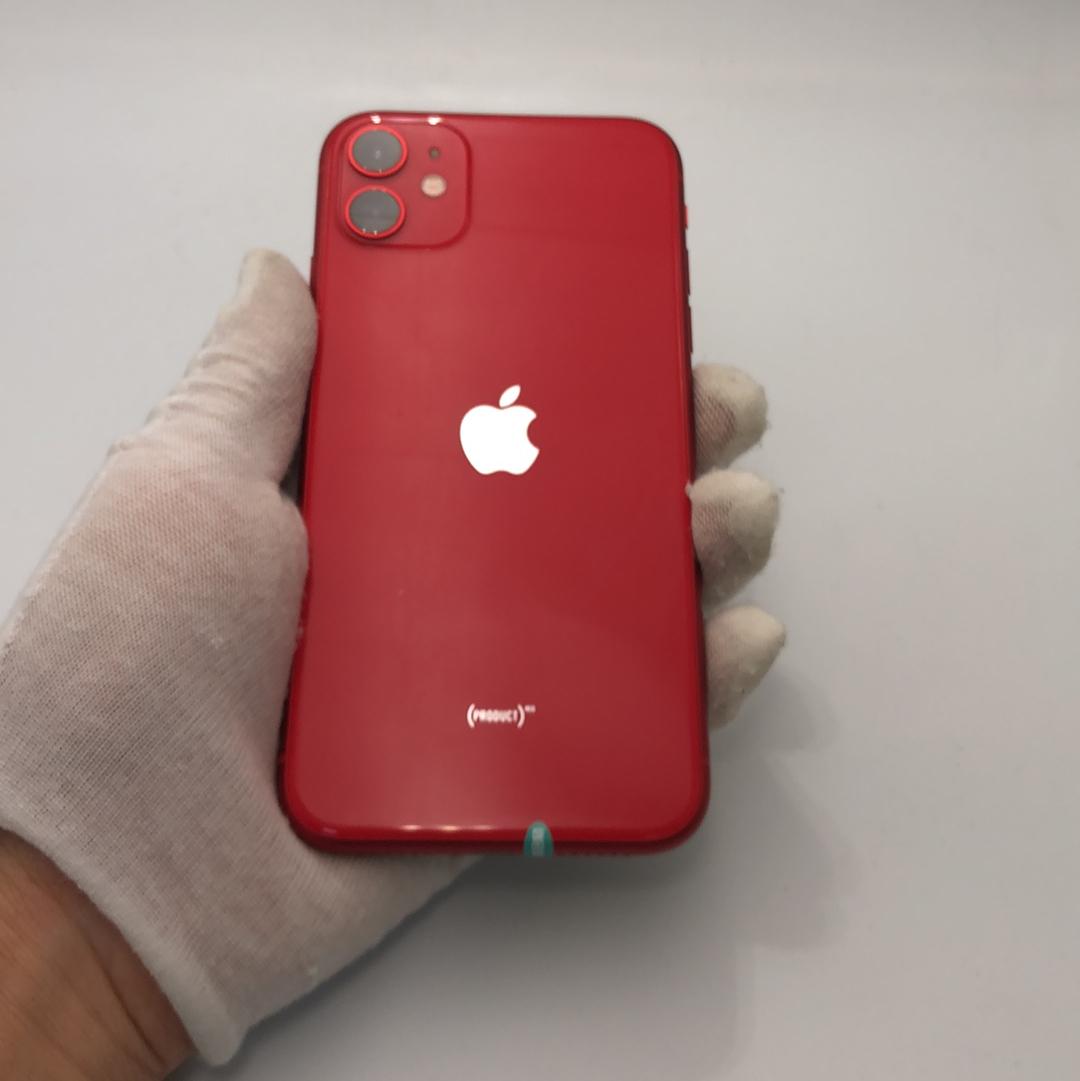 苹果【iPhone 11】4G全网通 红色 64G 国行 95新