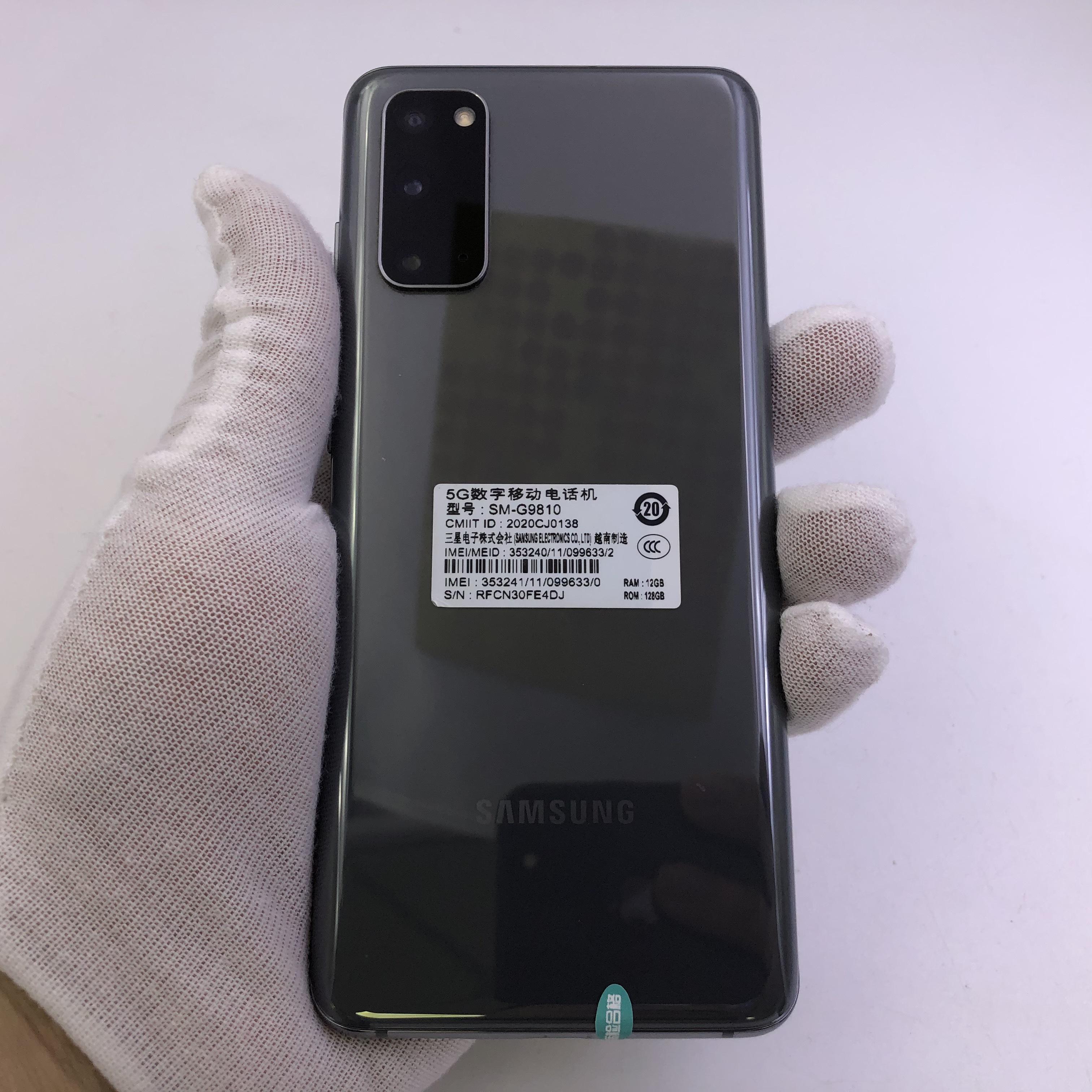 三星【Galaxy S20 5G】5G全网通 遐想灰 12G/128G 国行 99新