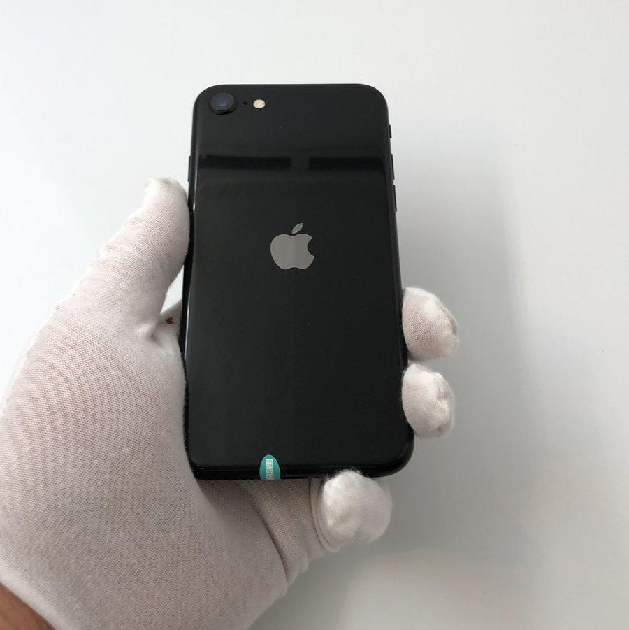 苹果【iPhone SE2】4G全网通 黑色 64G 国行 8成新