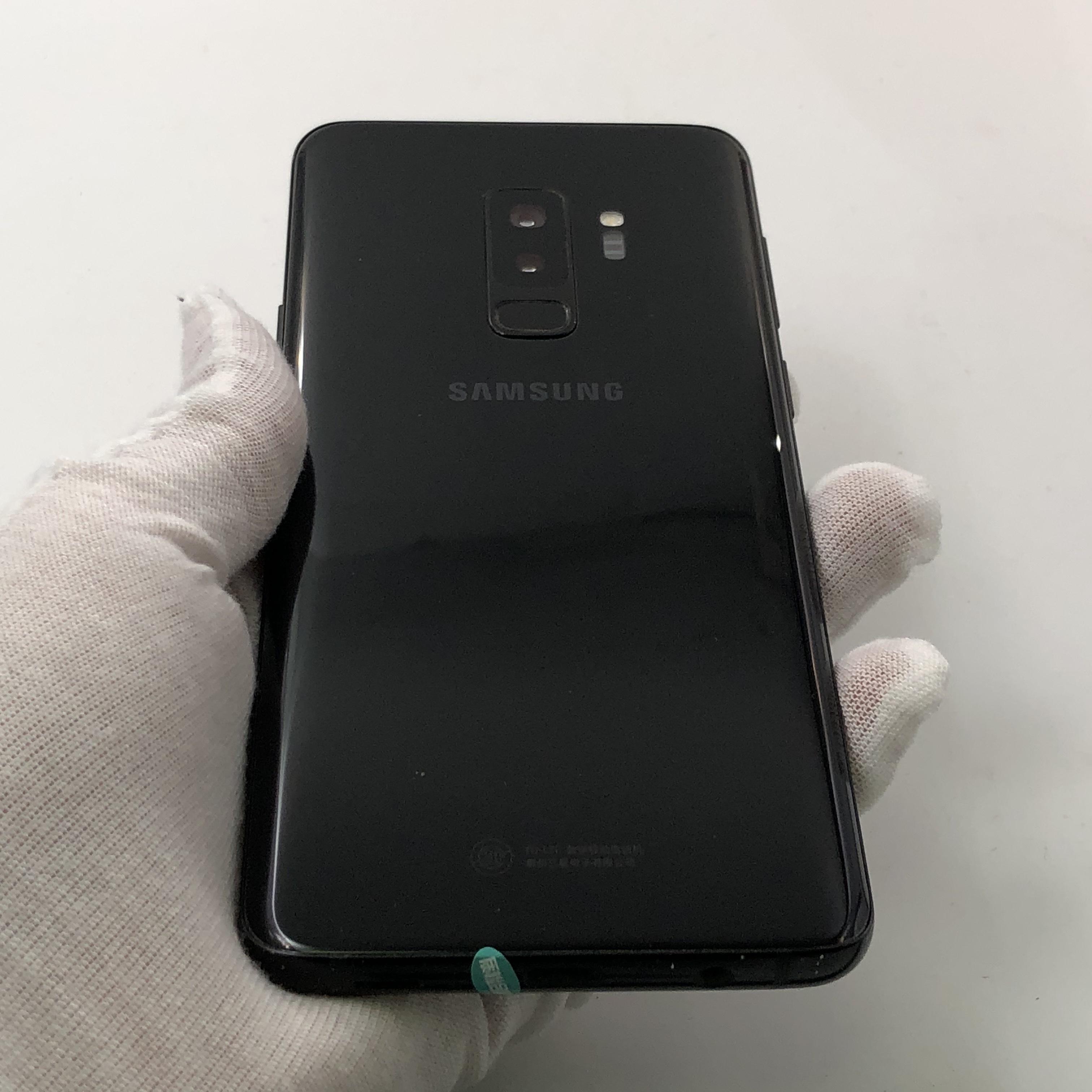 三星【Galaxy S9+】95新