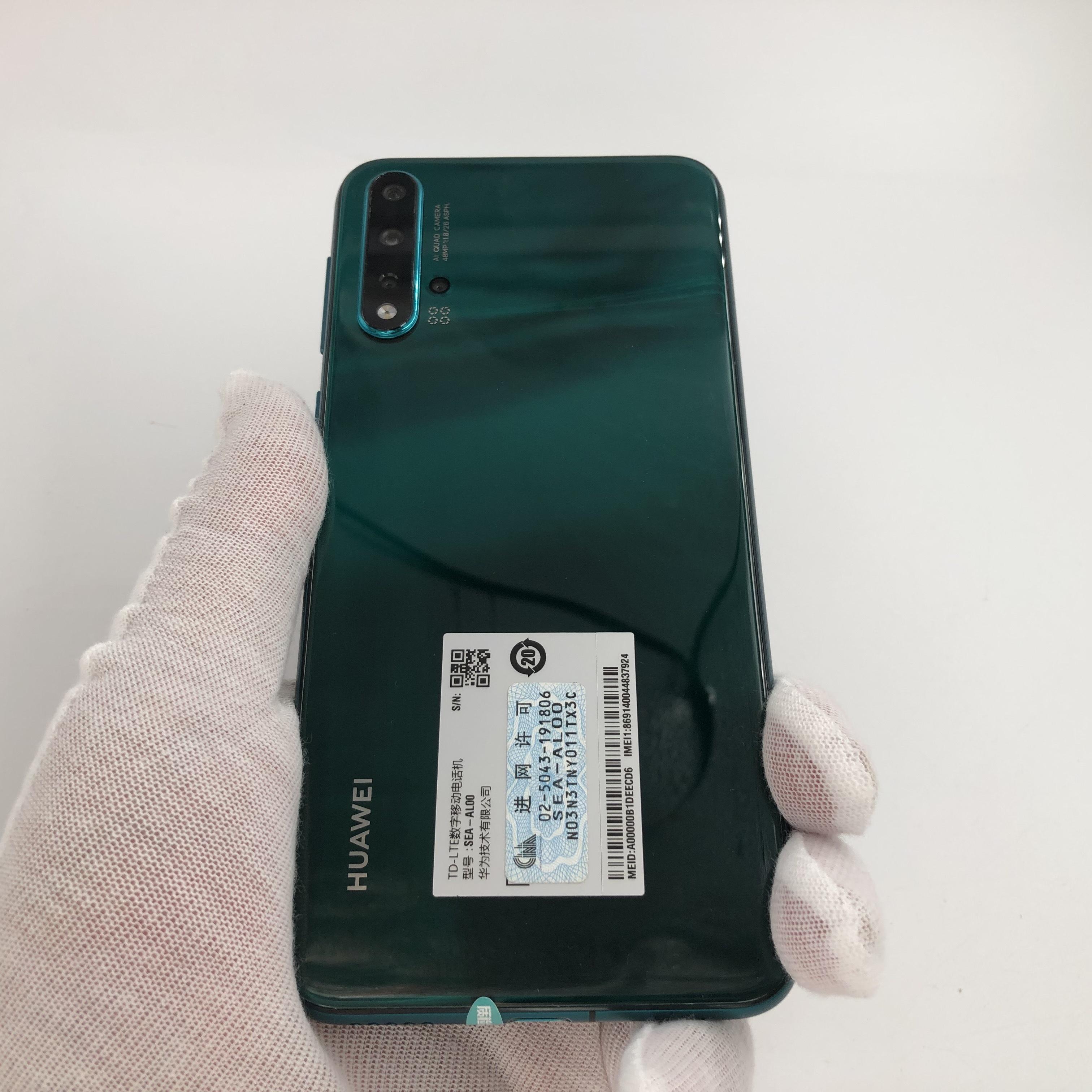 华为【nova 5】4G全网通 绿色 8G/128G 国行 9成新