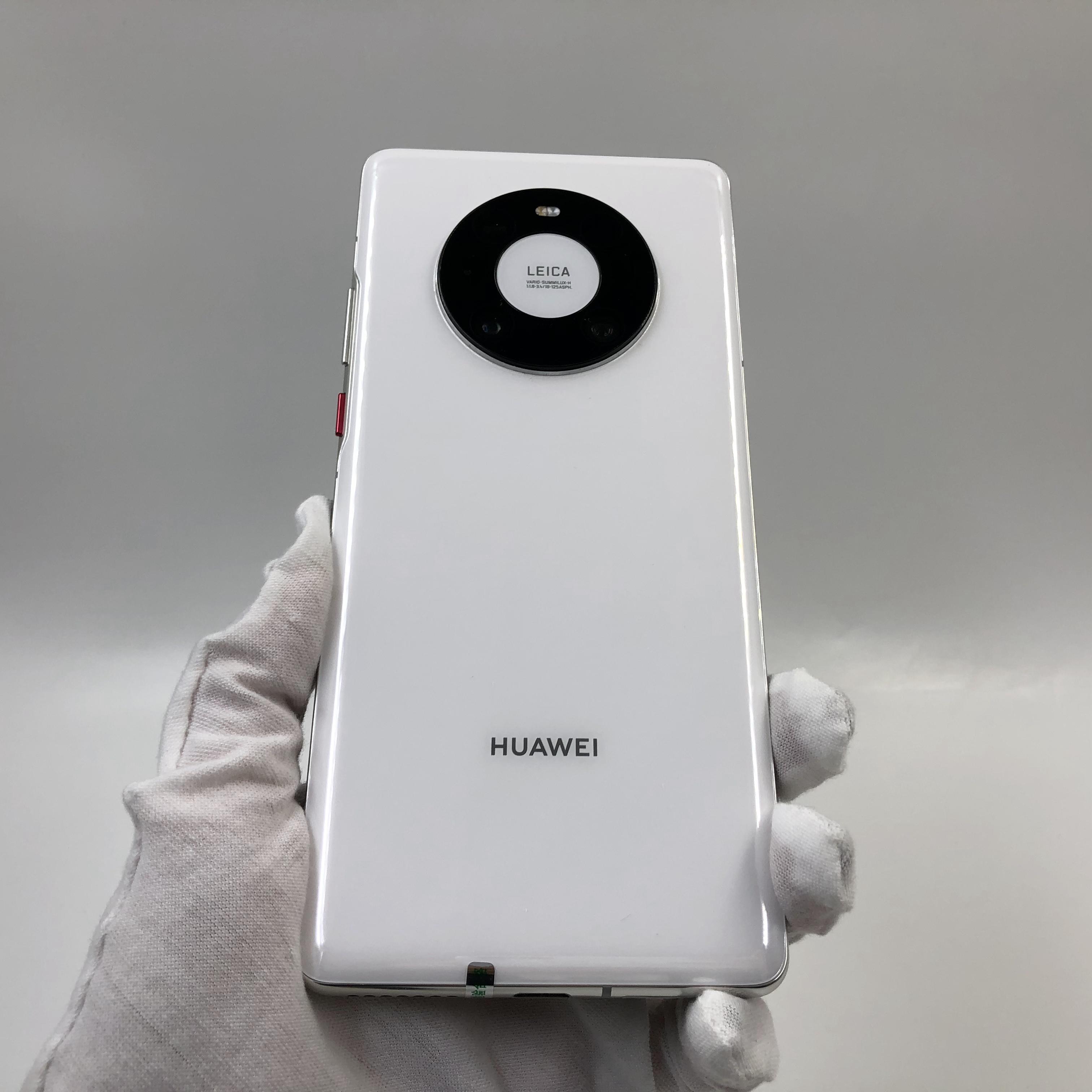 华为【Mate 40 Pro 5G】5G全网通 釉白色 8G/128G 国行 95新 真机实拍
