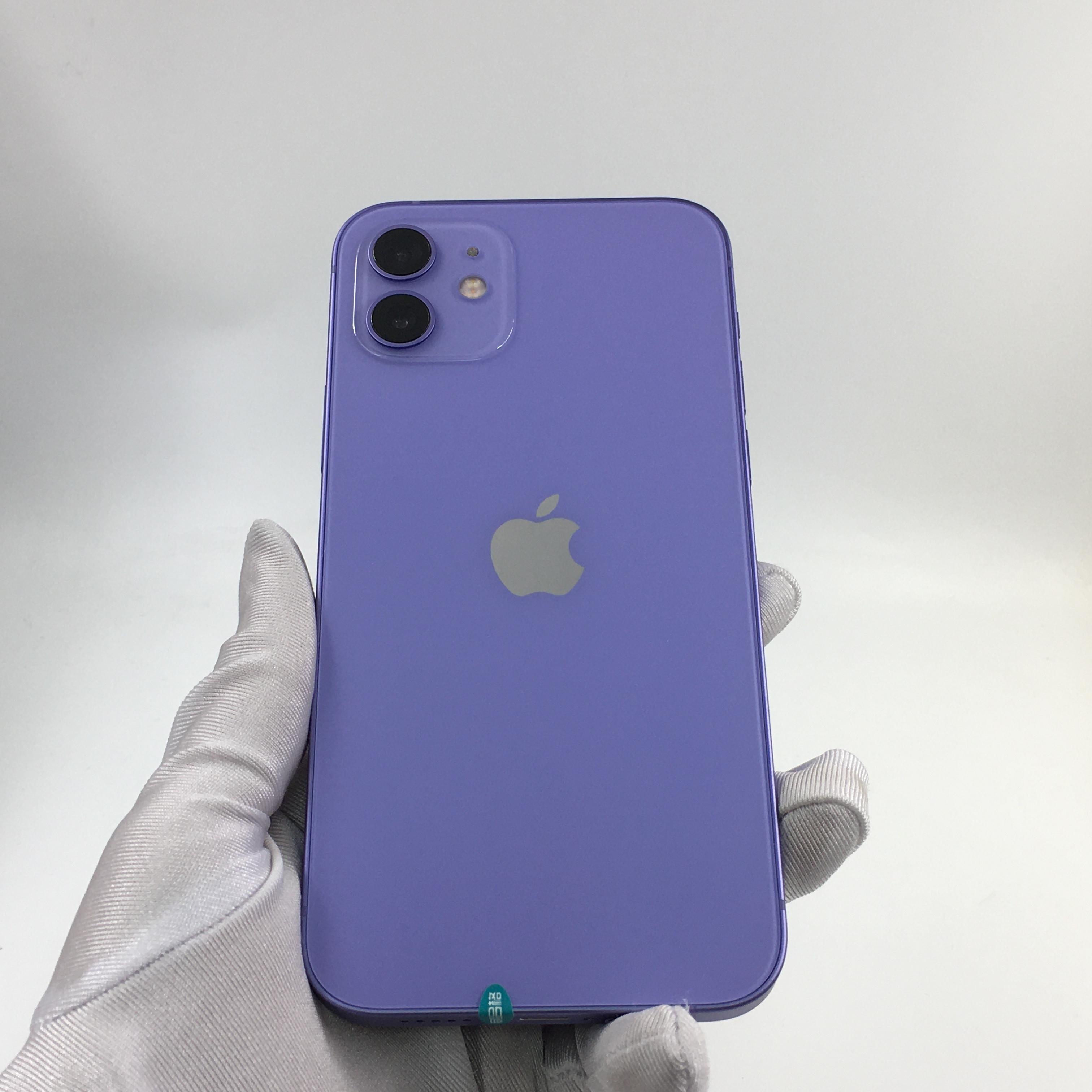 苹果【iPhone 12】5G全网通 紫色 128G 国行 9成新 128G真机实拍