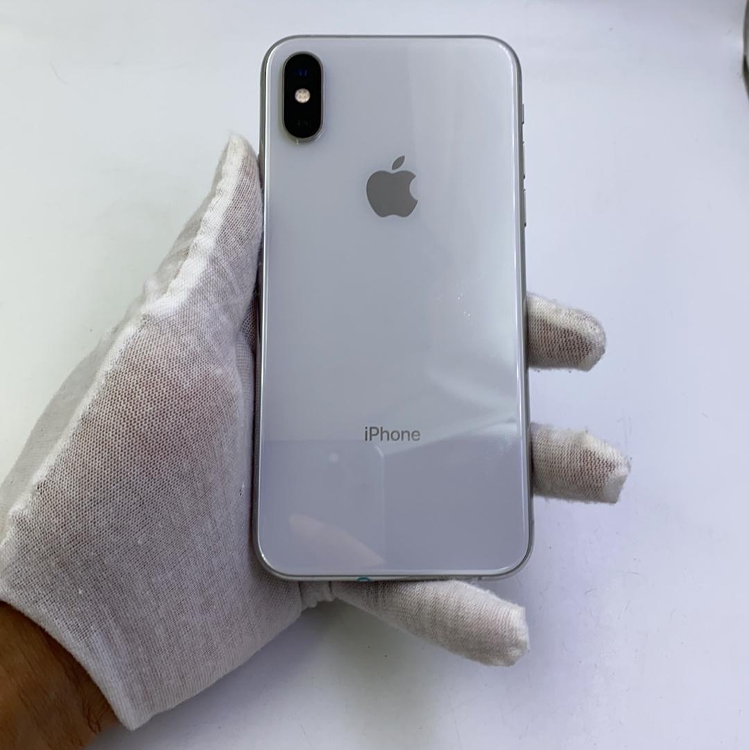 苹果【iPhone Xs】4G全网通 银色 64G 国行 9成新