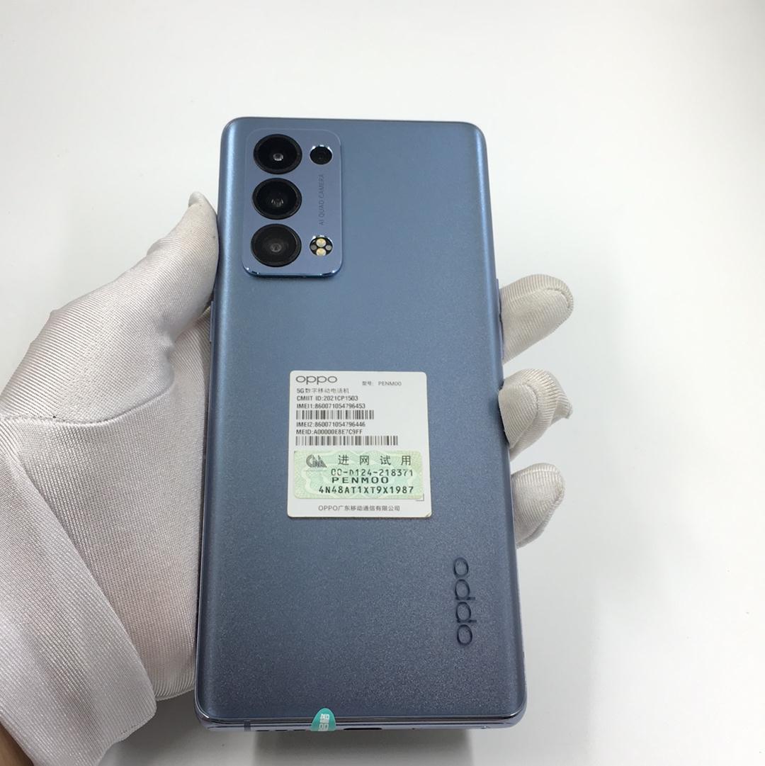 oppo【Reno6 Pro+】5G全网通 夜海 12G/256G 国行 95新 12G/256G真机实拍