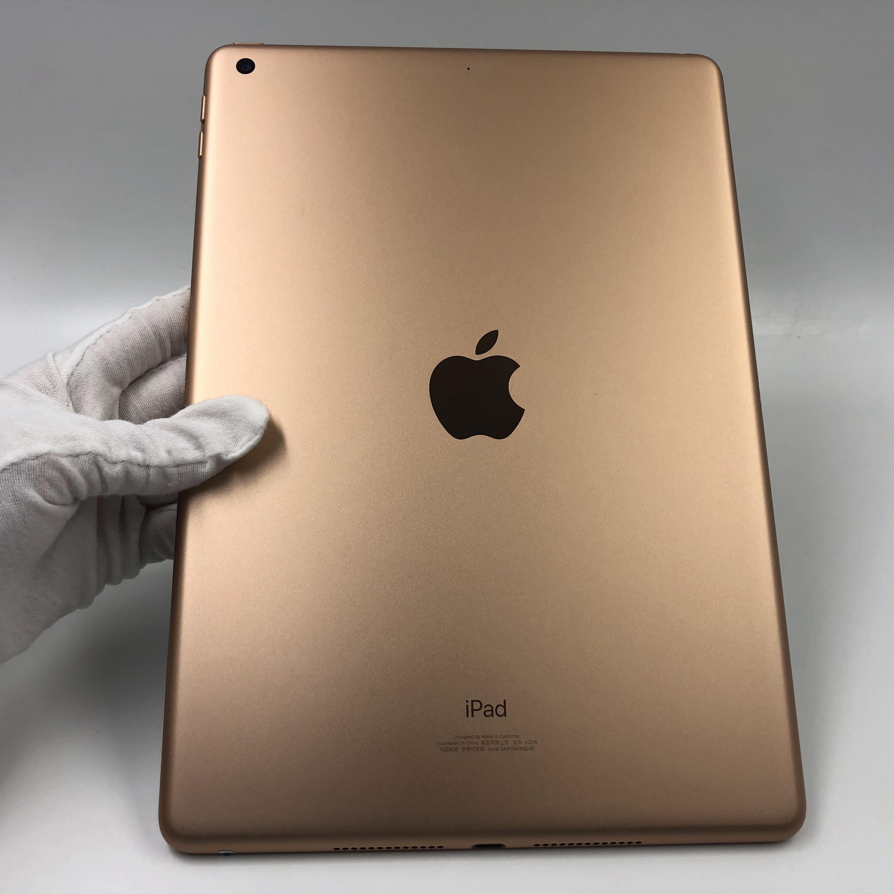 苹果【iPad8 10.2英寸 20款】WIFI版 金色 32G 国行 95新 真机实拍