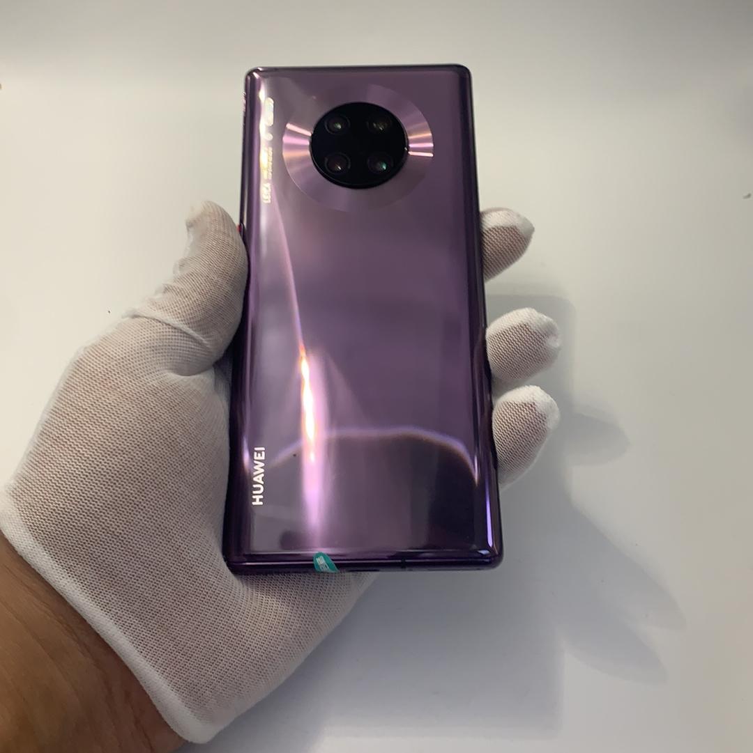 华为【Mate 30 Pro 5G】5G全网通 罗兰紫 8G/256G 国行 8成新