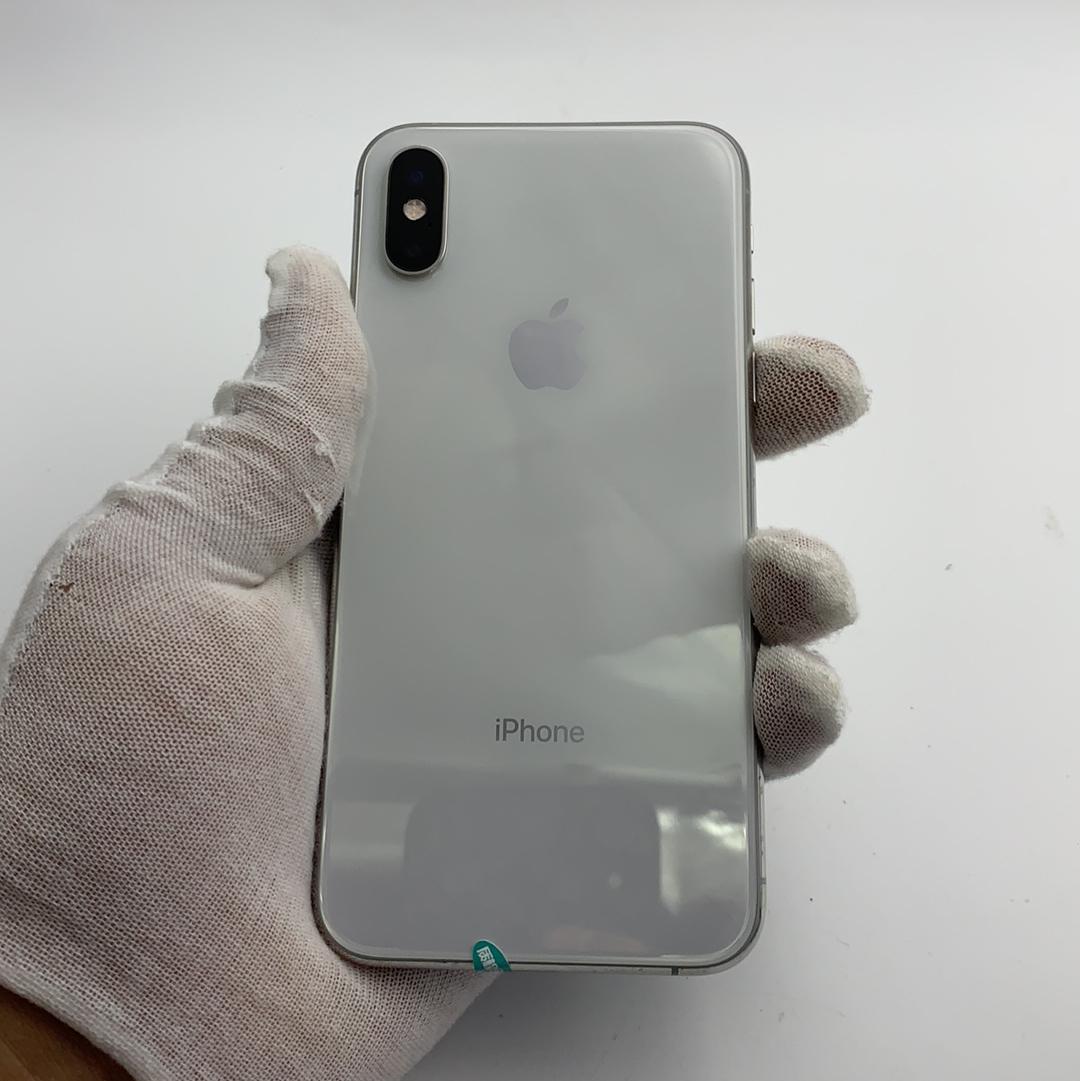 苹果【iPhone Xs】4G全网通 银色 256G 国行 9成新