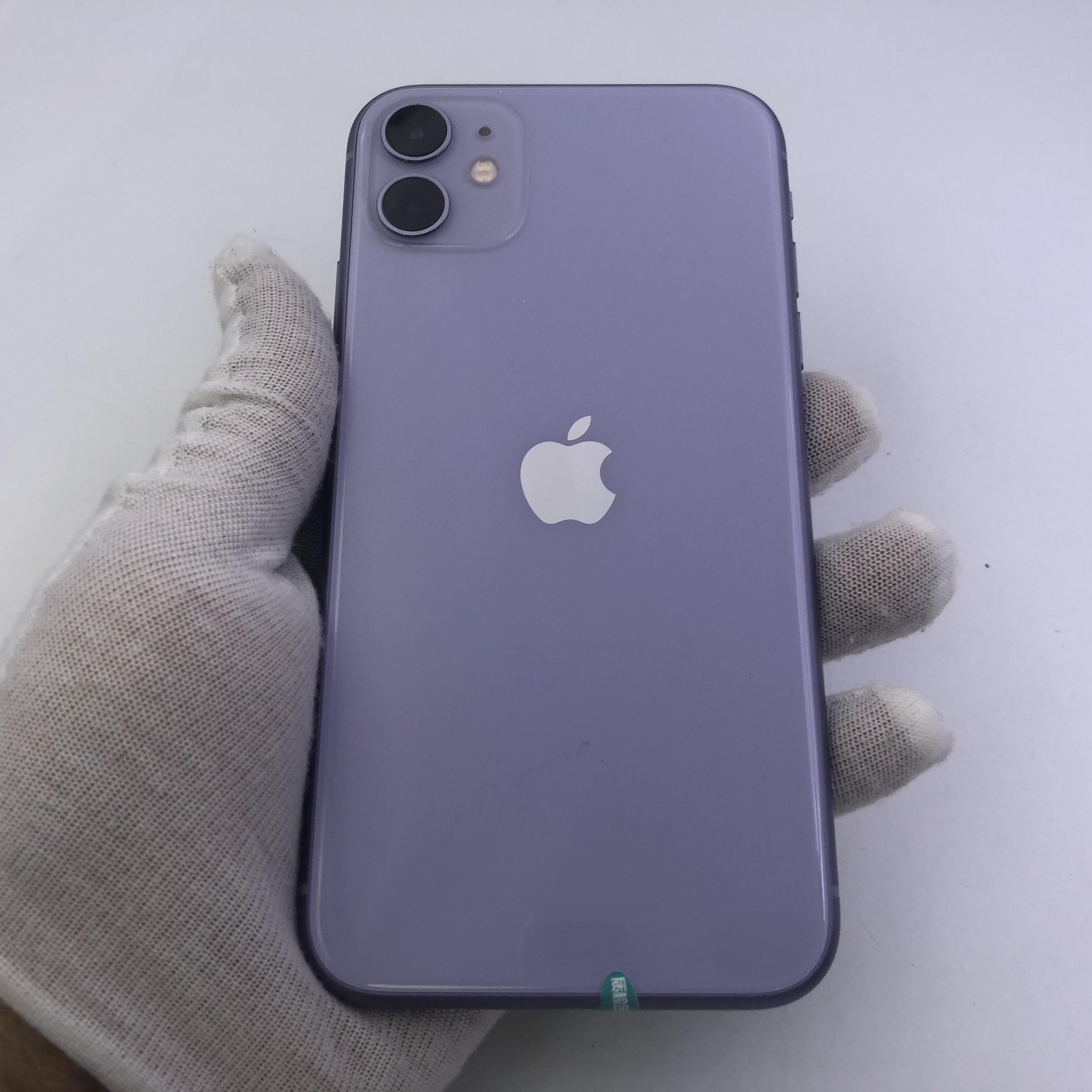 苹果【iPhone 11】99新