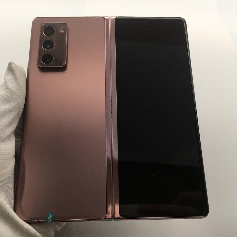 三星【Galaxy Z Fold2 5G】5G全网通 迷雾金 12G/512G 国行 95新
