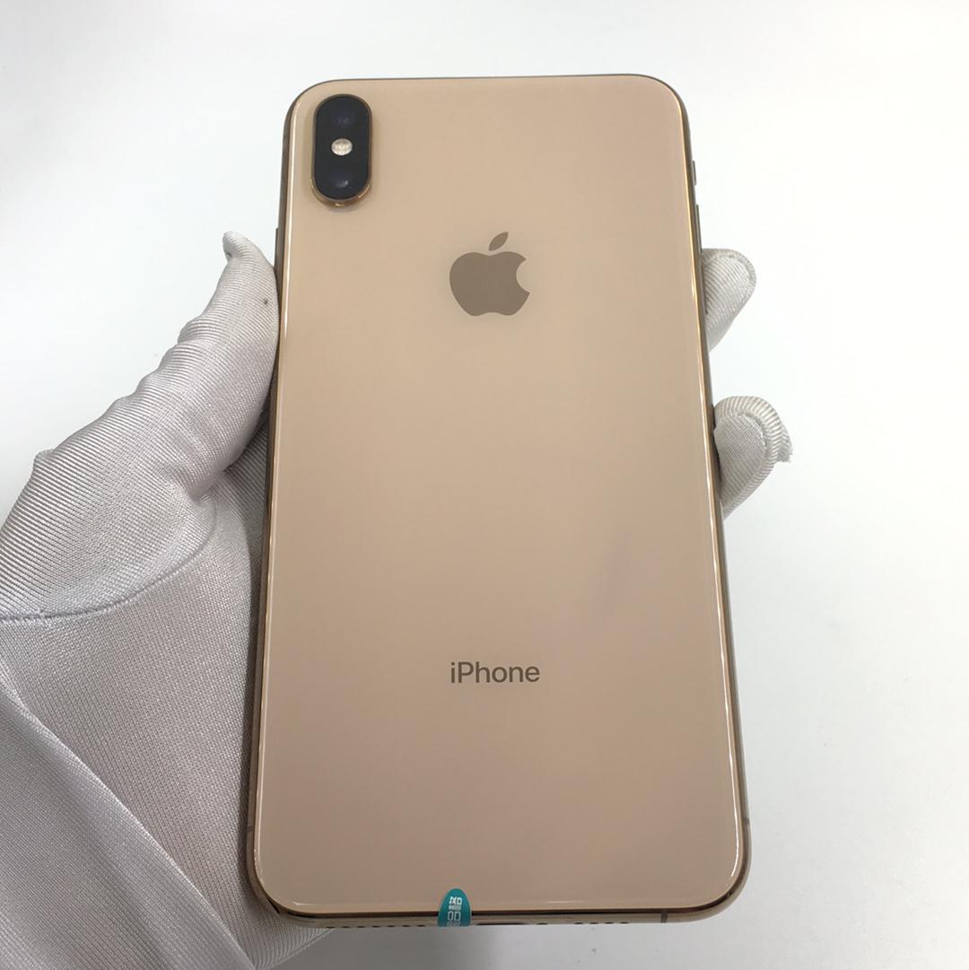 苹果【iPhone Xs Max】4G全网通 金色 256G 国行 8成新 256G真机实拍