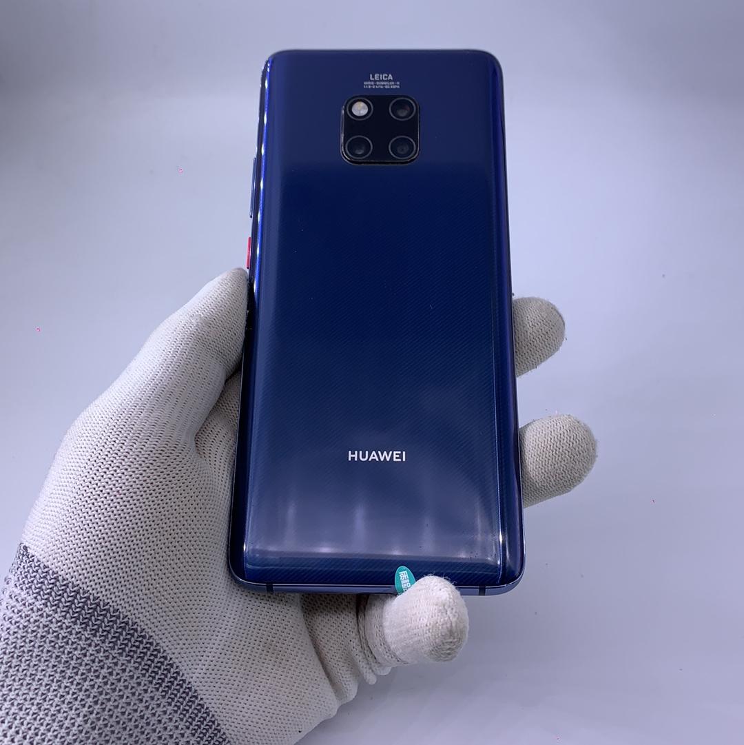 华为【Mate 20 Pro UD】4G全网通 蓝色 8G/128G 国行 8成新