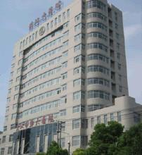 武汉市第六医院邮编_武汉市第六医院_360百科