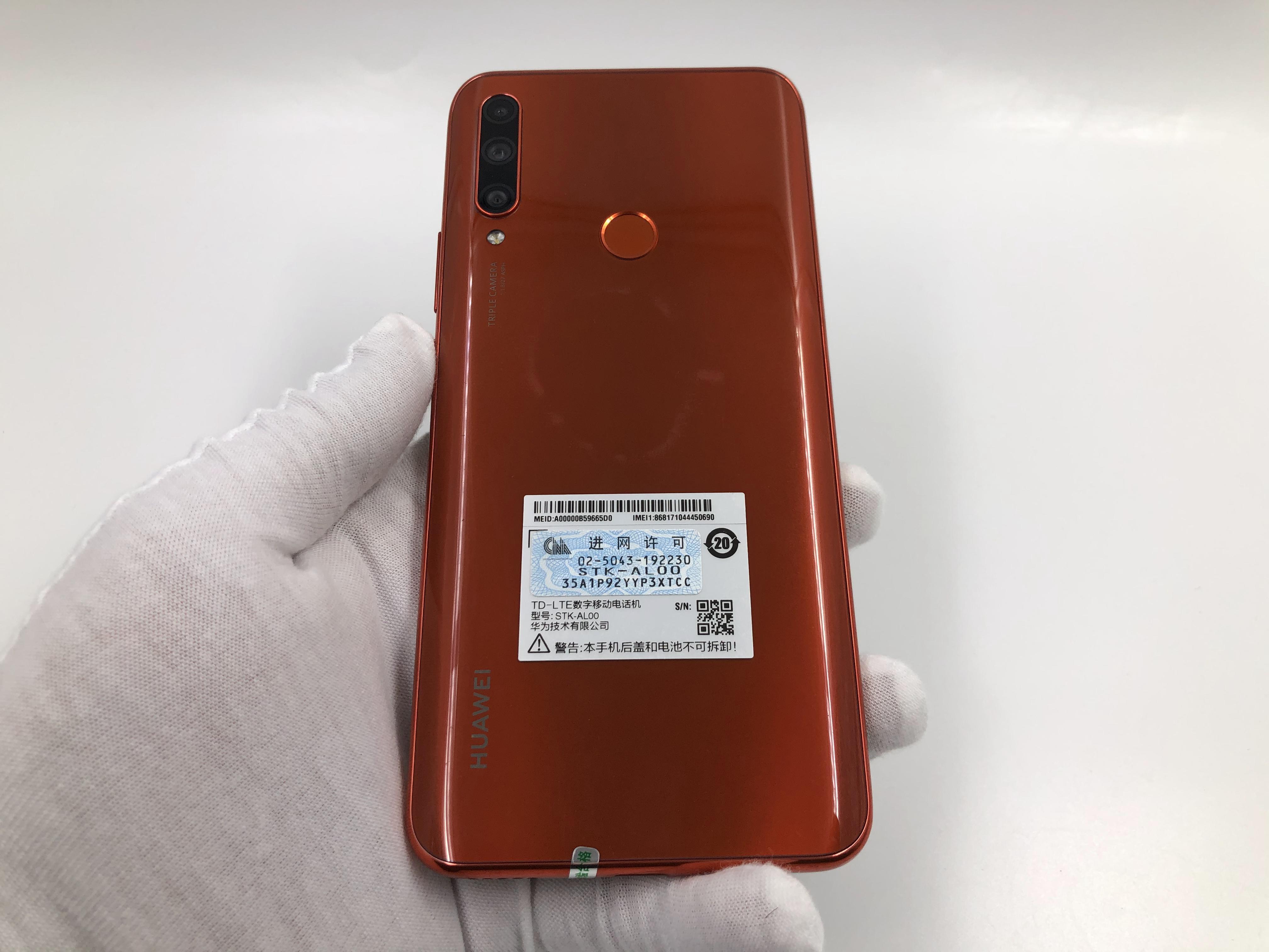华为【畅享 10 Plus】4G全网通 赤茶橘 6G/128G 国行 9成新 真机实拍