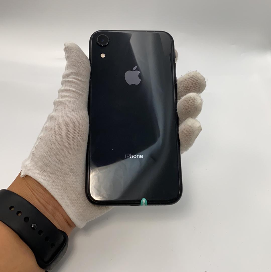 苹果【iPhone XR】4G全网通 黑色 256G 国行 9成新