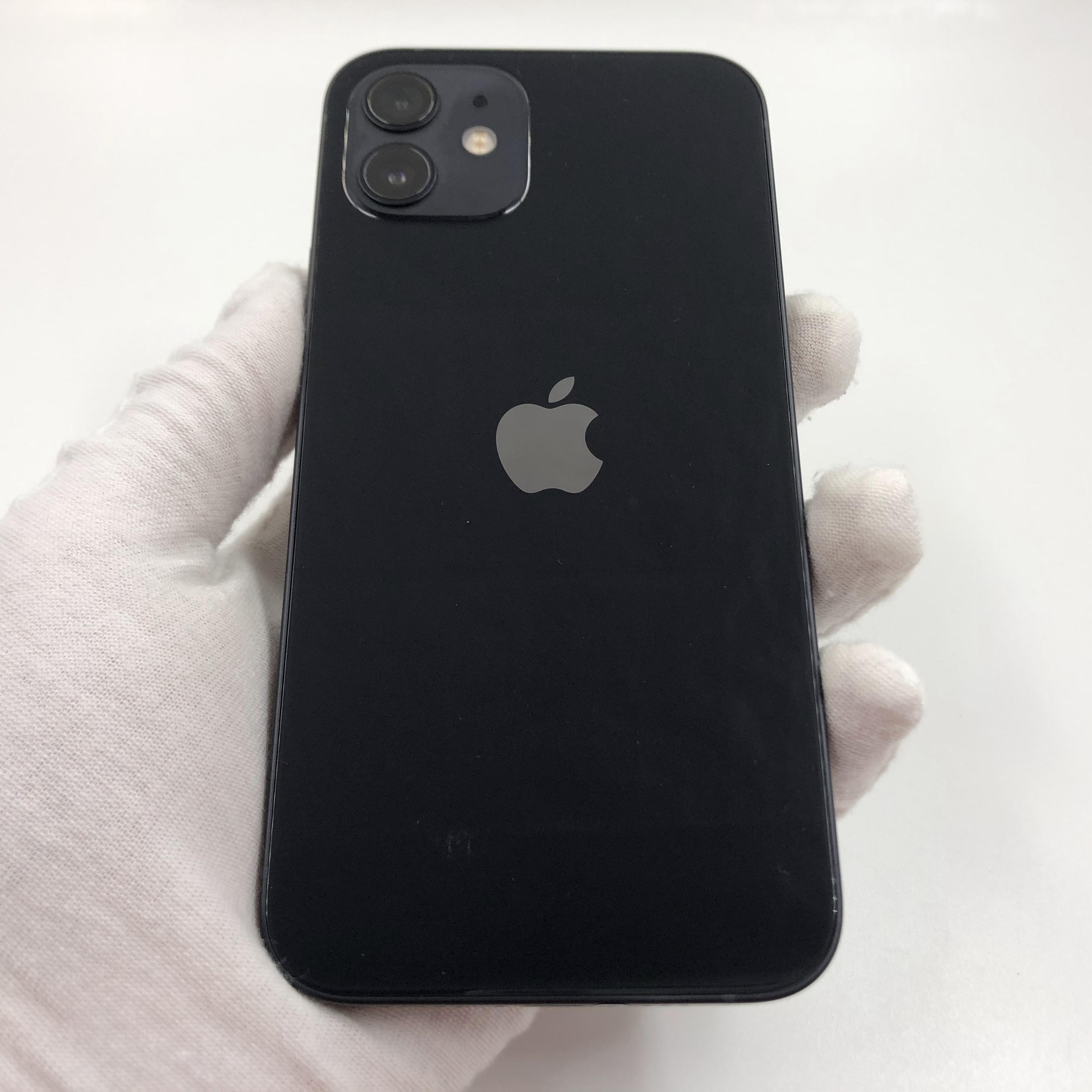 苹果【iPhone 12】5G全网通 黑色 128G 国行 95新 真机实拍官保2022-03-01