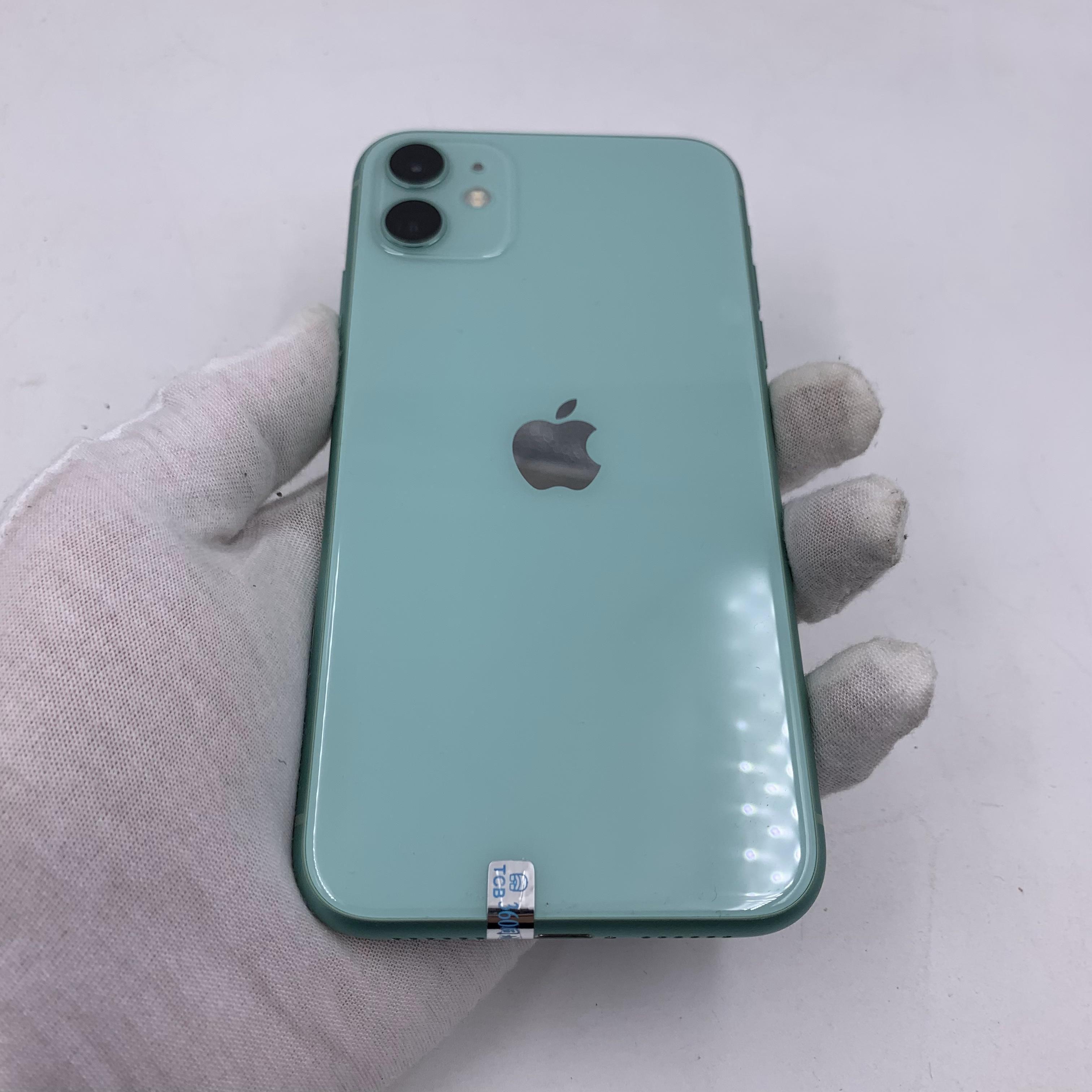 苹果【iPhone 11】4G全网通 绿色 64G 国行 95新